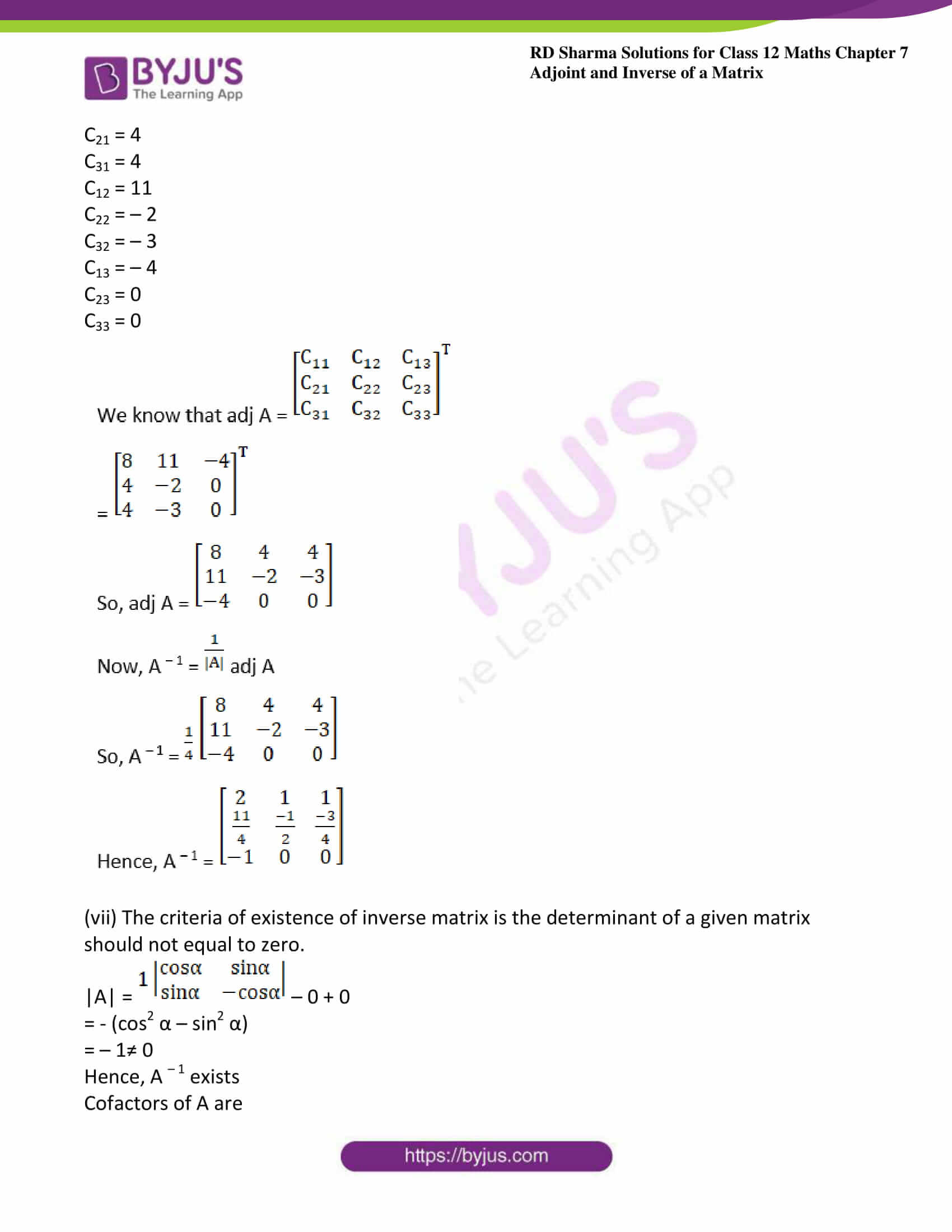 RD Sharma Class 12 Maths Chapter 7 Exercise 1 27