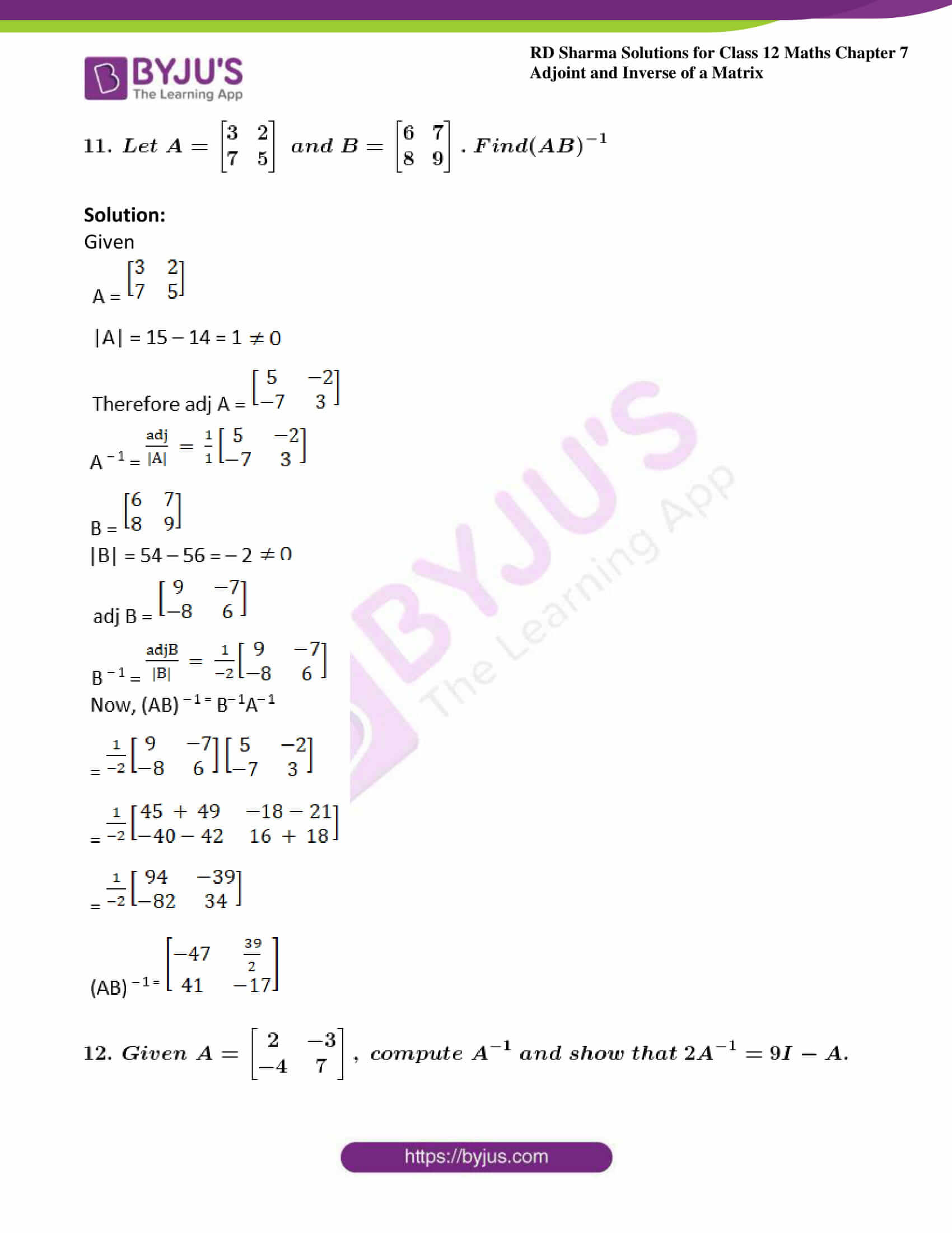 RD Sharma Class 12 Maths Chapter 7 Exercise 1 34