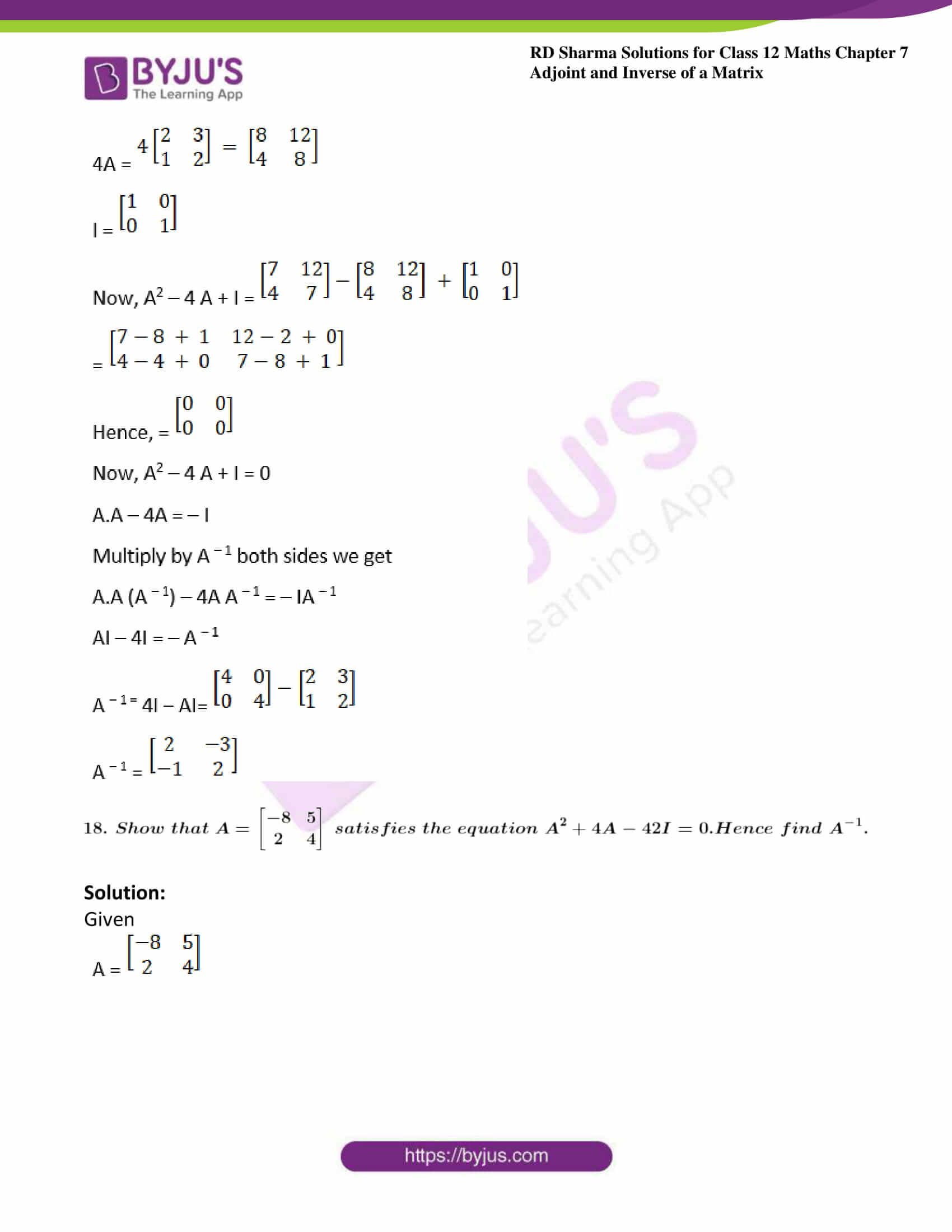 RD Sharma Class 12 Maths Chapter 7 Exercise 1 43