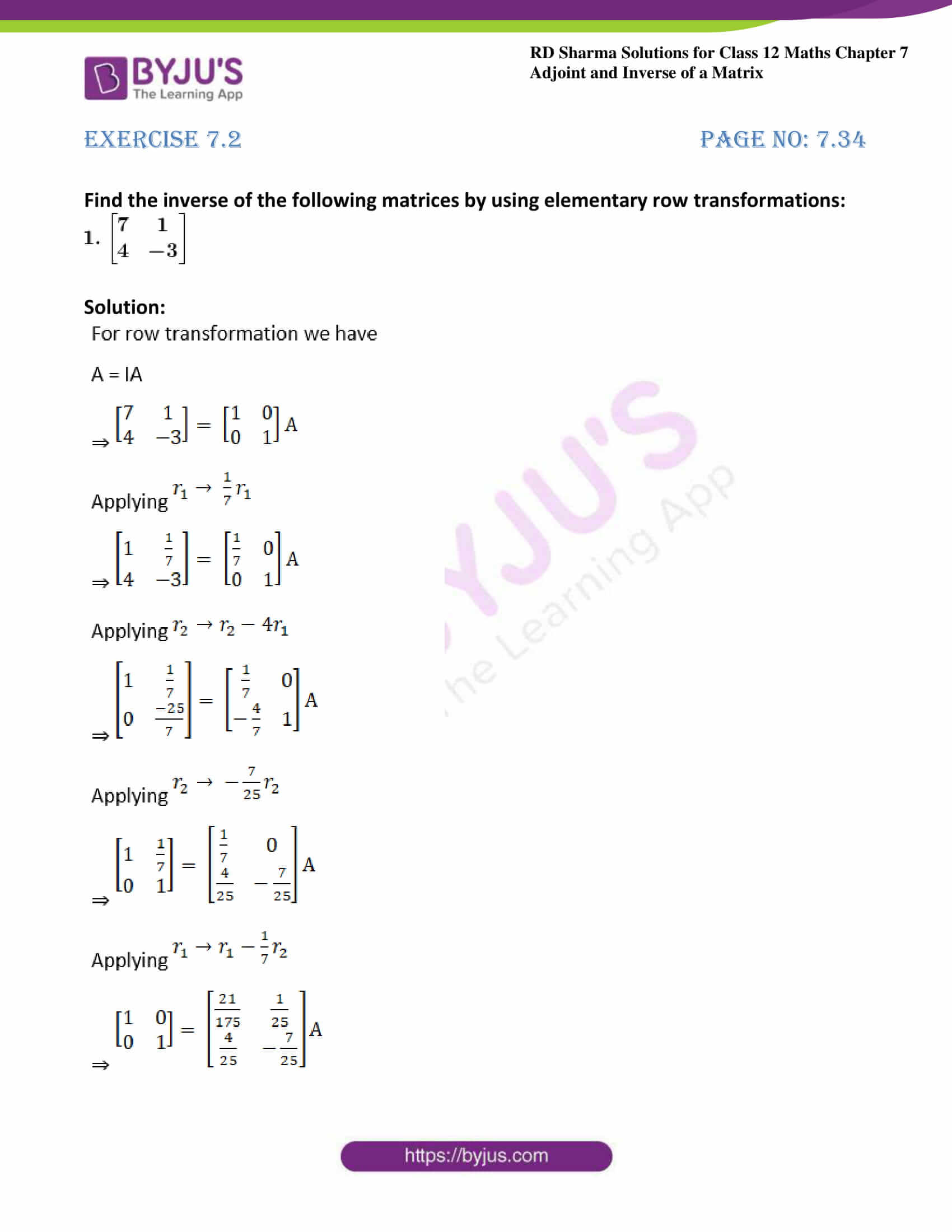 RD Sharma Class 12 Maths Chapter 7 Exercise 2 01