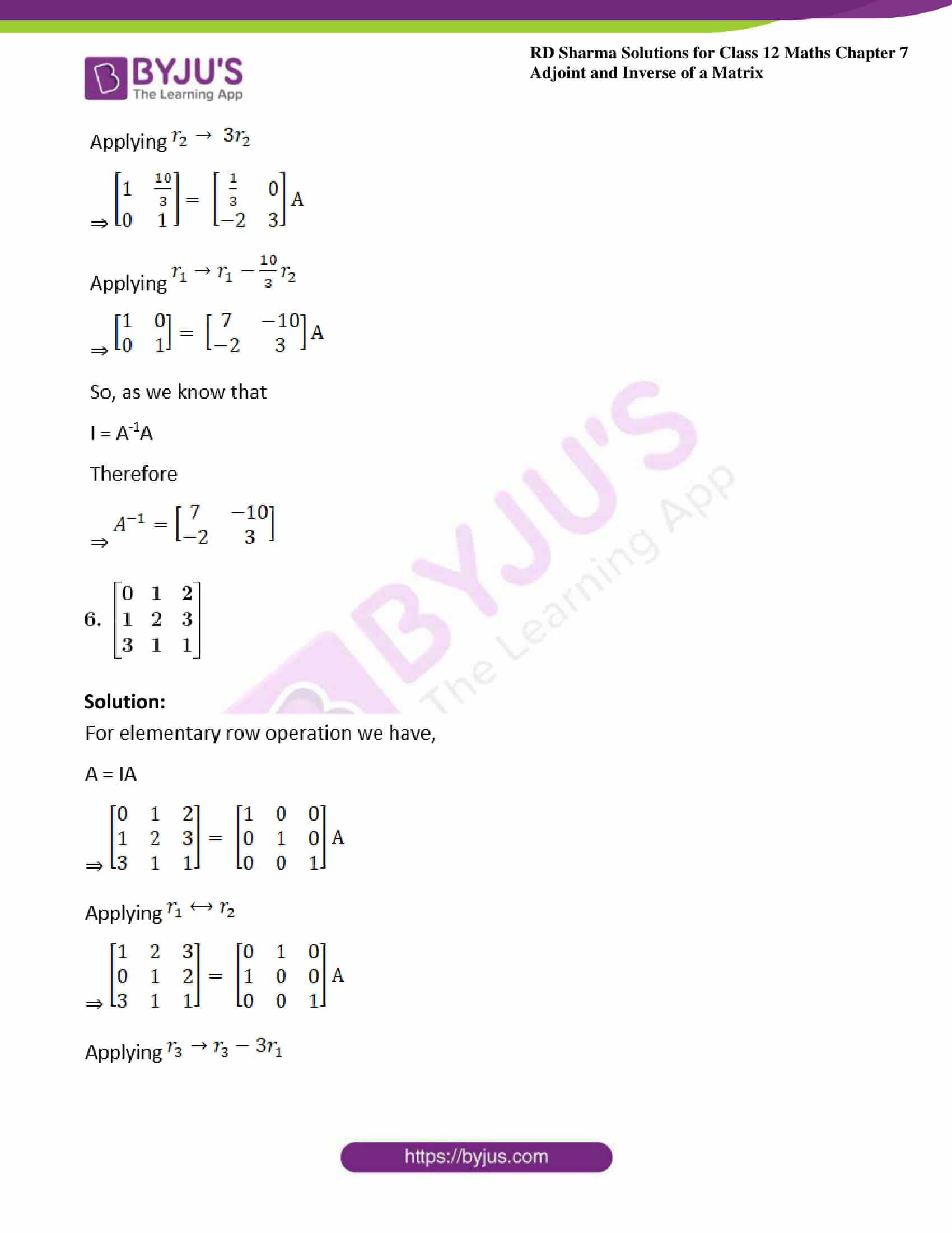 RD Sharma Class 12 Maths Chapter 7 Exercise 2 06