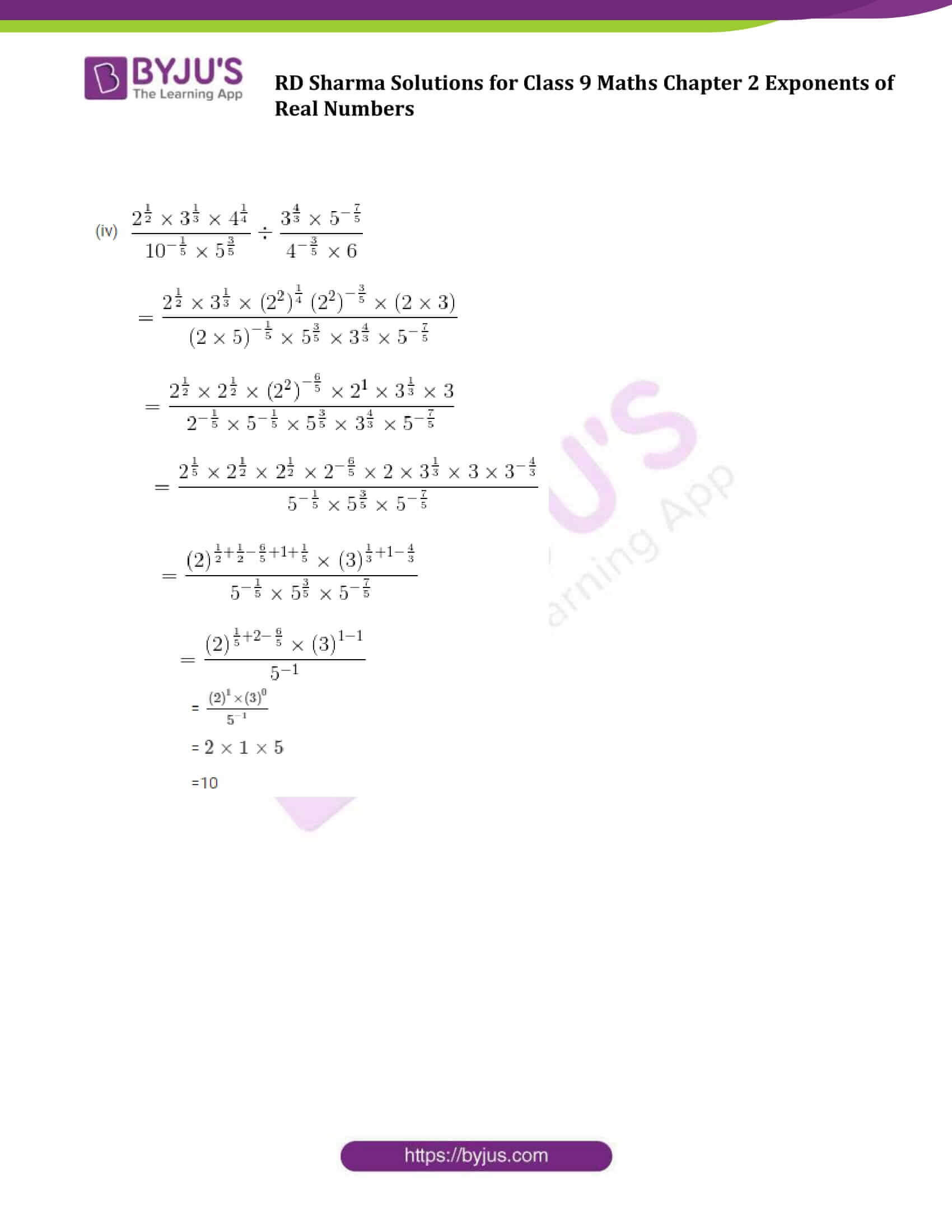 RD Sharma Solution class 9 Maths Chapter 2 Exponents of Real Numbers 17