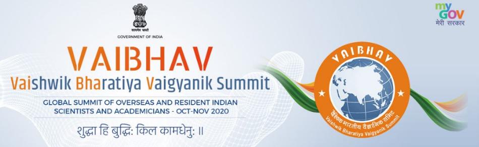 Vaishwik Bhartiya Vaigyanik (VAIBHAV) Summit