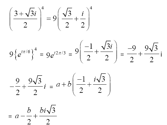 JEE Main 2020 Paper With Solution Maths Sept 4 Shift 2