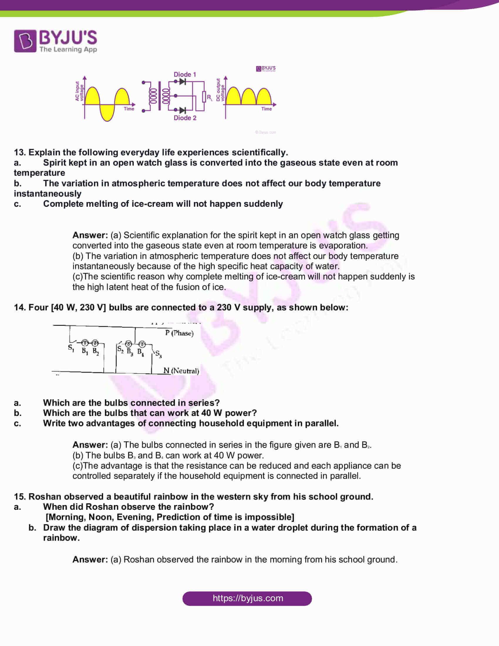 kbpe class 10 physics 2018 solutions 4