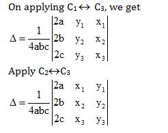 KCET 2015 Maths Question Paper with Answers