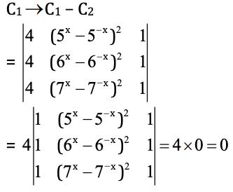KCET 2018 Maths Paper Q24