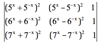 KCET 2018 Maths Paper With Solutions Q24