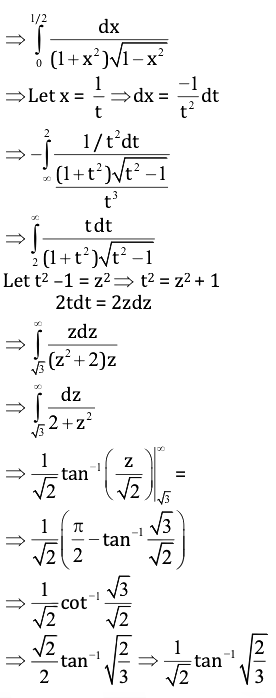 KCET 2018 Maths Paper With Solutions Q42