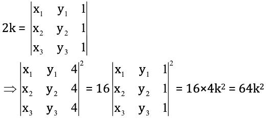 KCET 2018 Maths Solved Paper