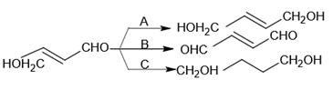 KCET Chemistry Solved Paper 2019