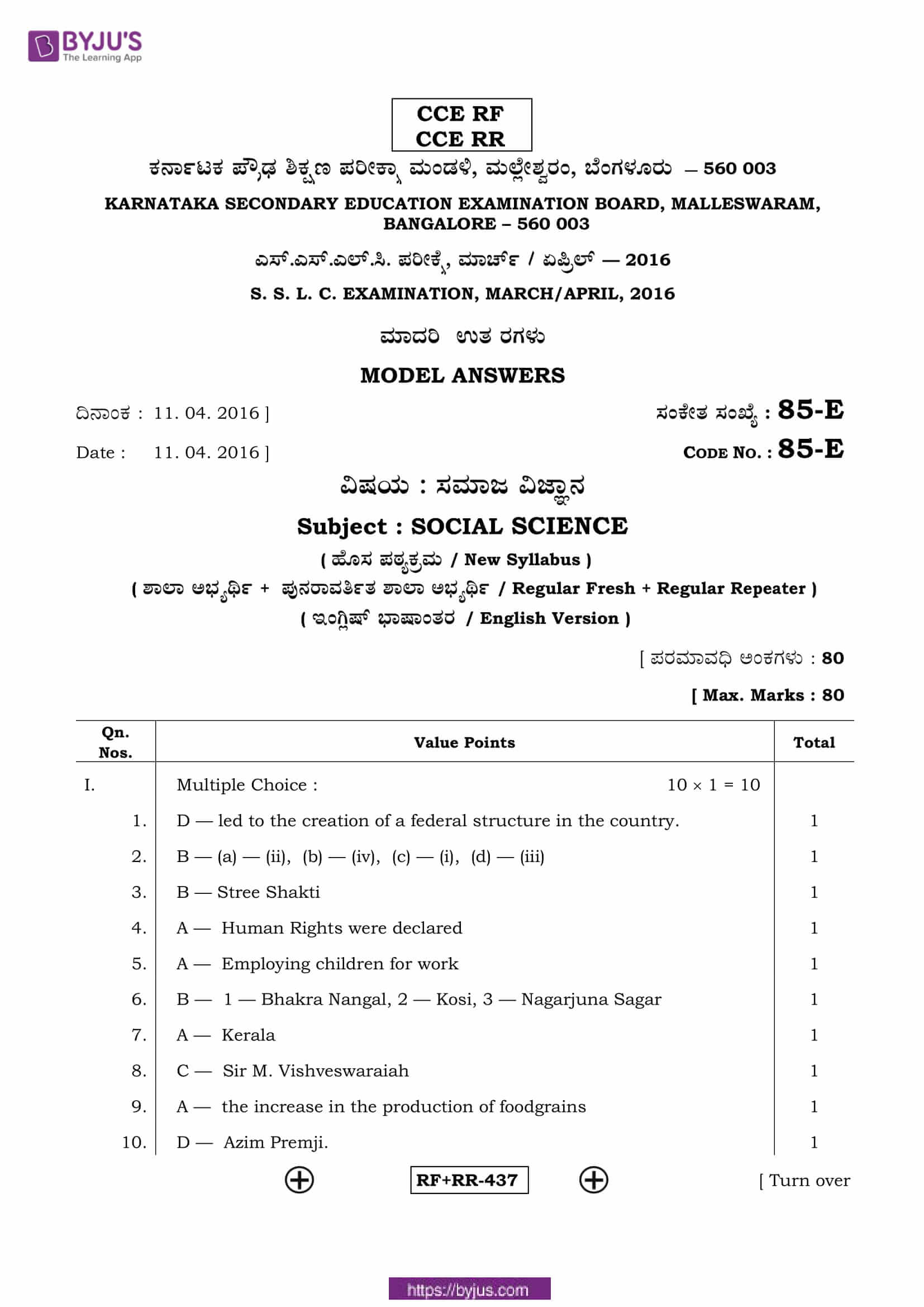 kseeb class 10 previous year social science solutions 2016 01