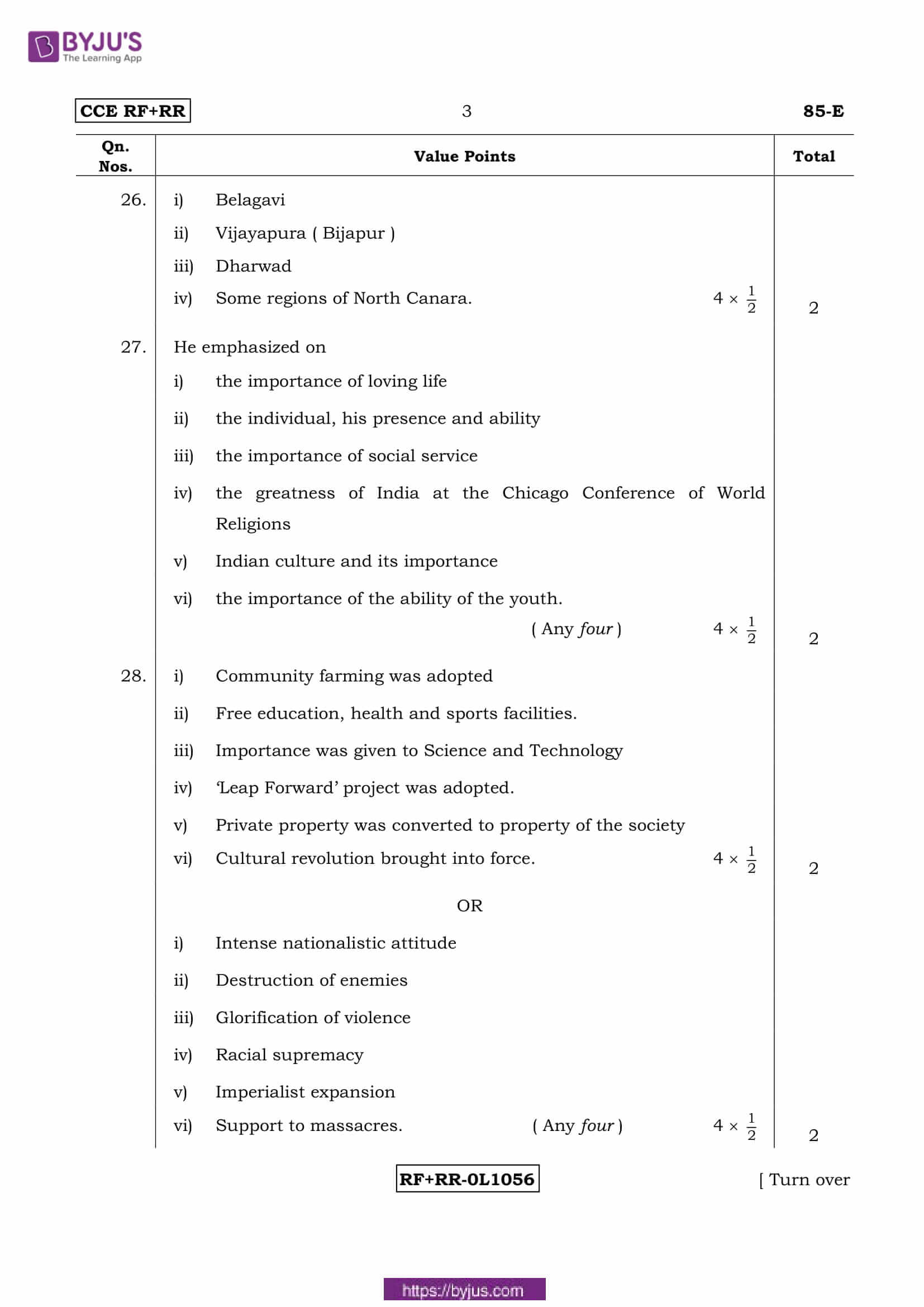 kseeb class 10 previous year social science solutions 2017 03