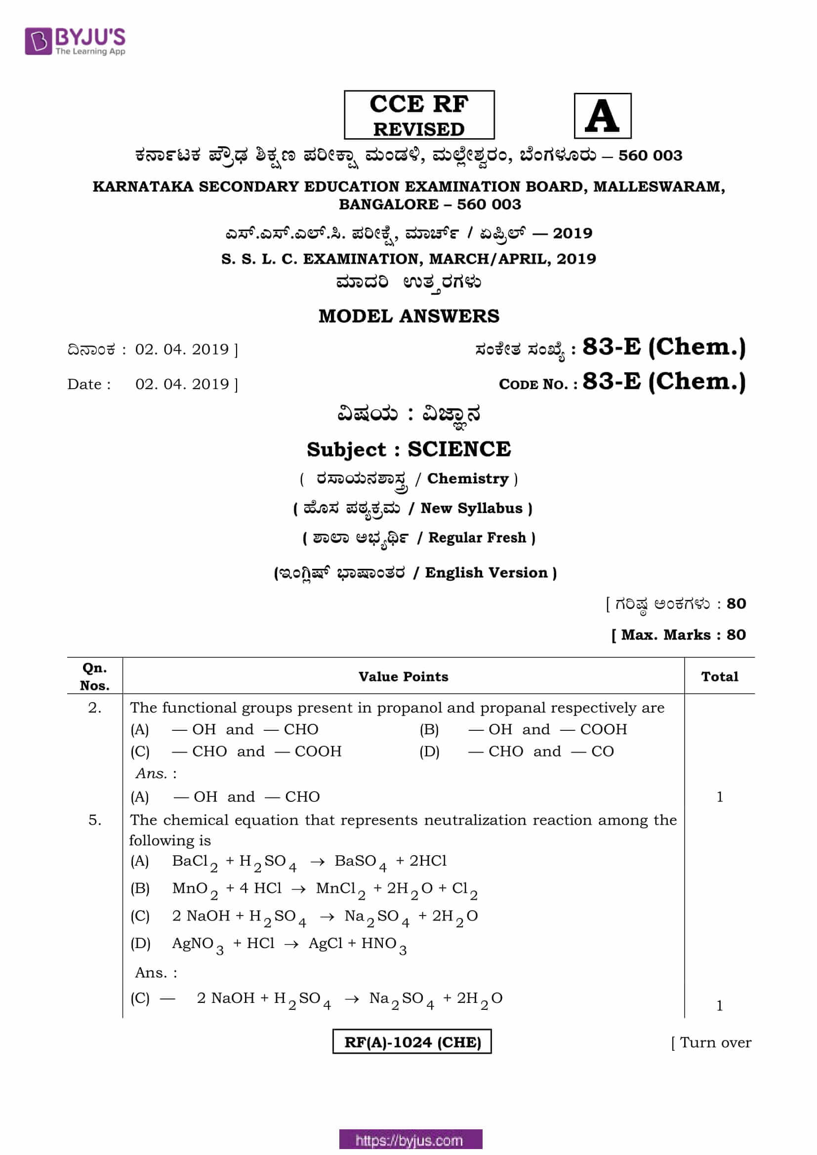 kseeb class 10 previous year solutions for science 2019 12