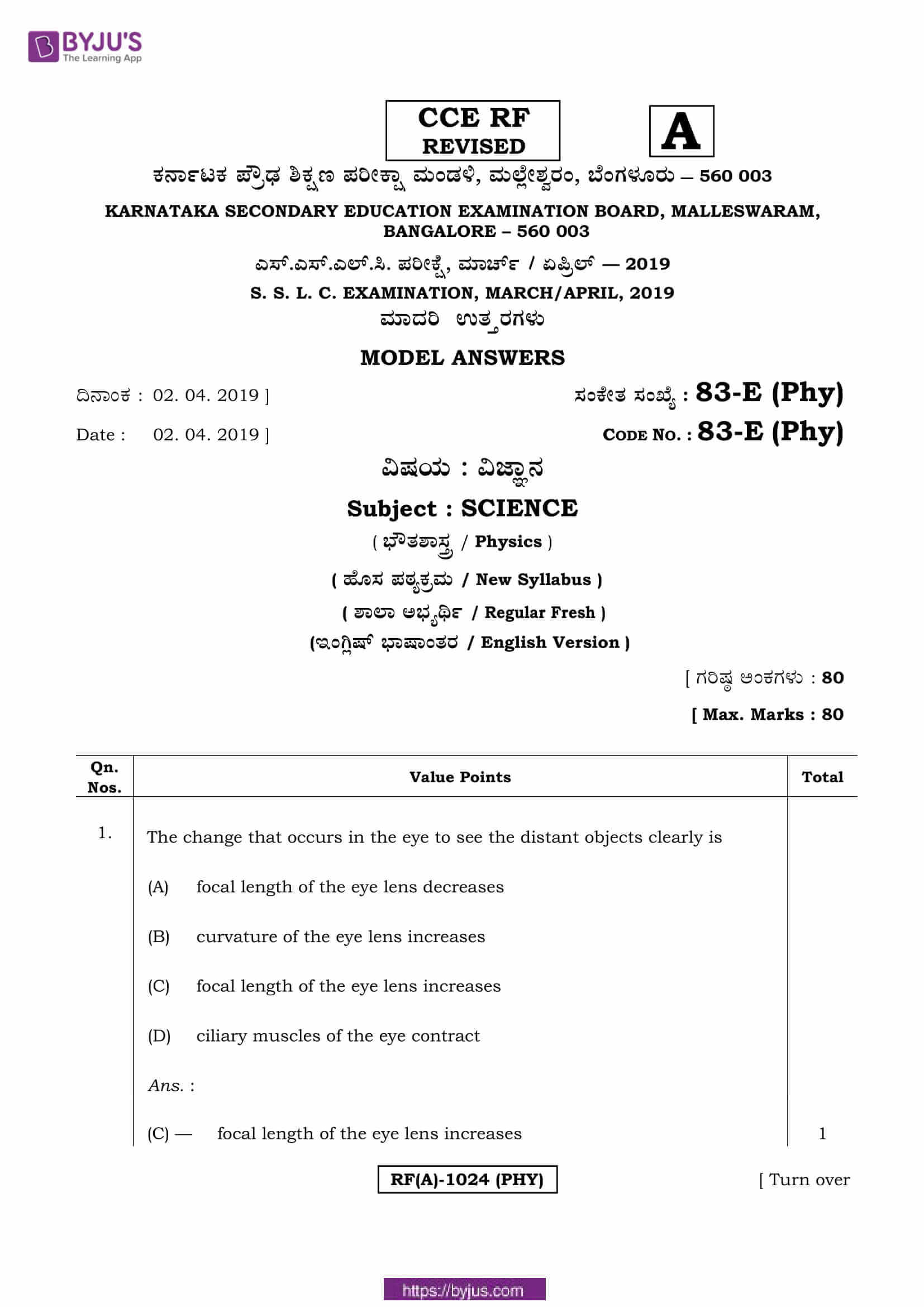 kseeb class 10 previous year solutions for science 2019 19