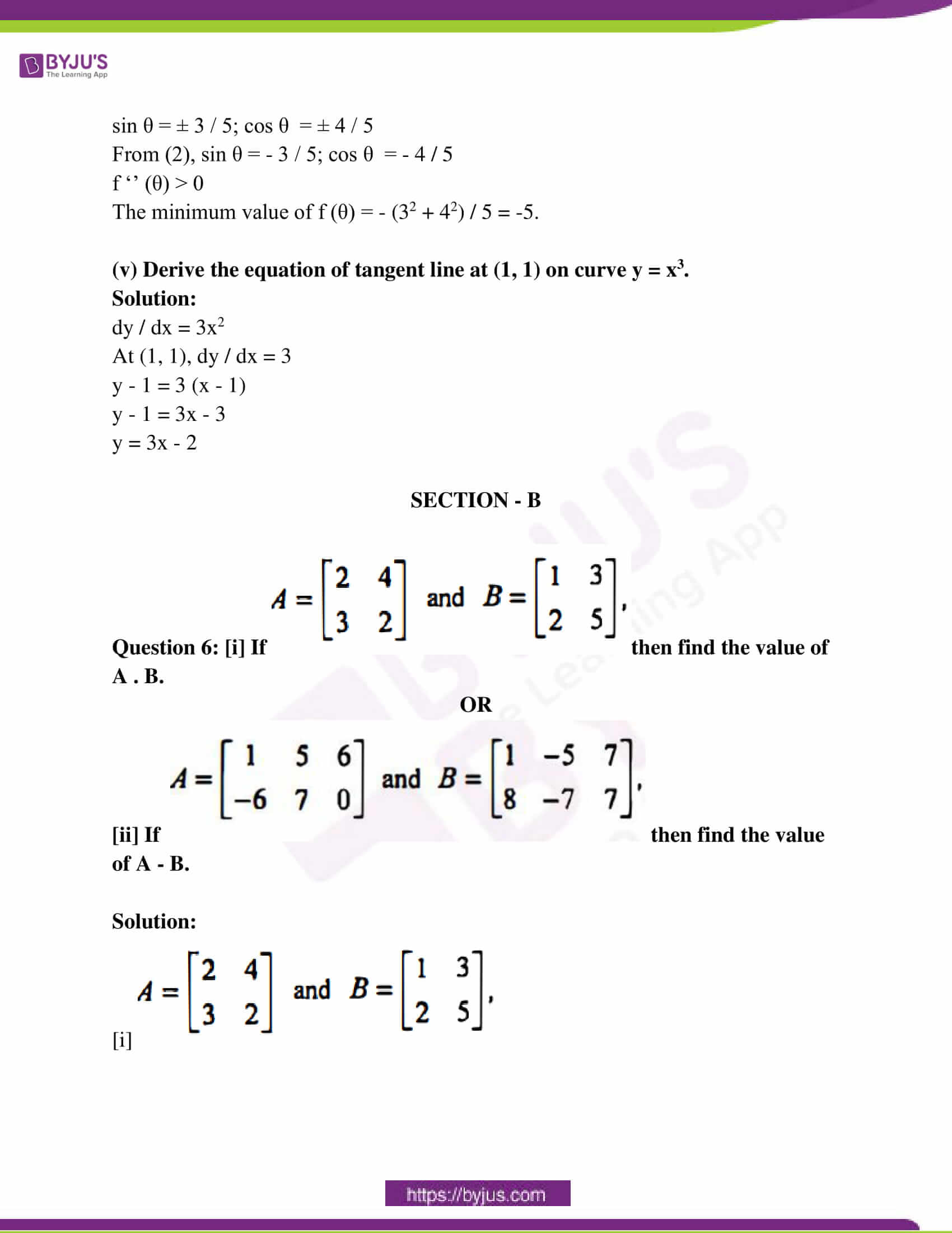 mp board class 12 questions and answers maths 2019 08