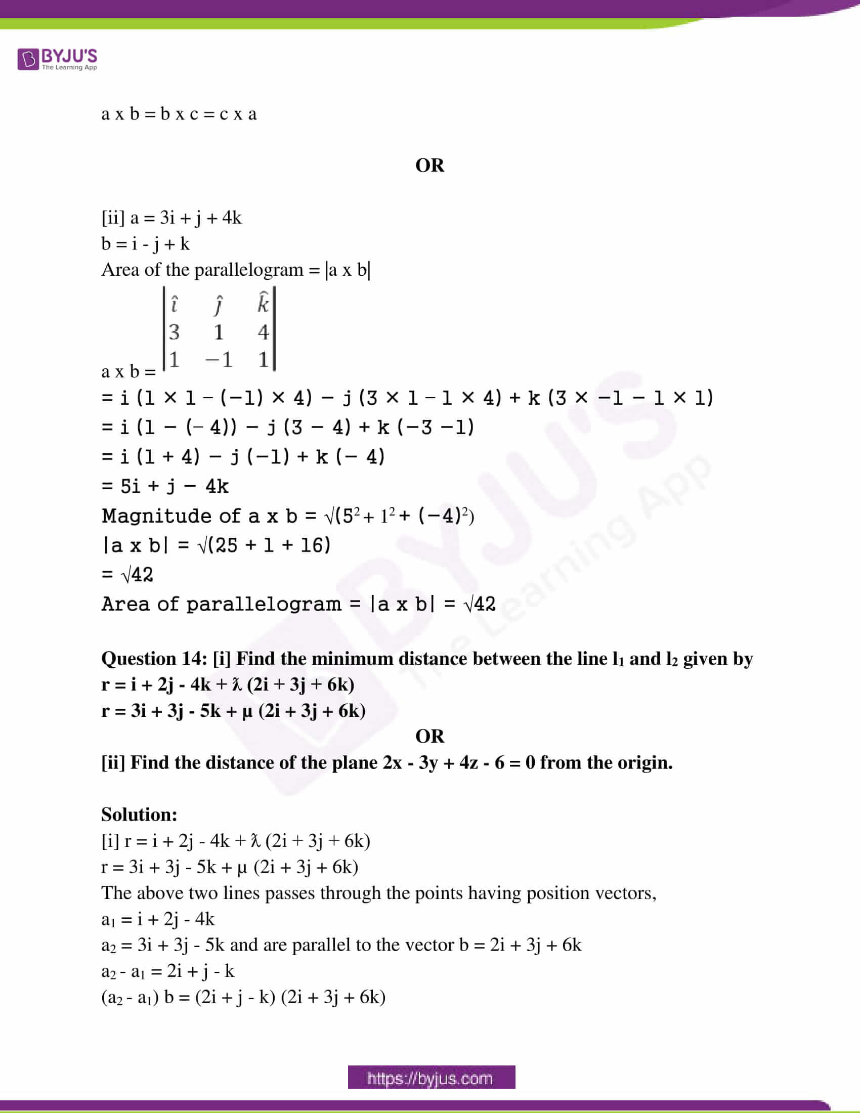 mp board class 12 questions and answers maths 2019 15