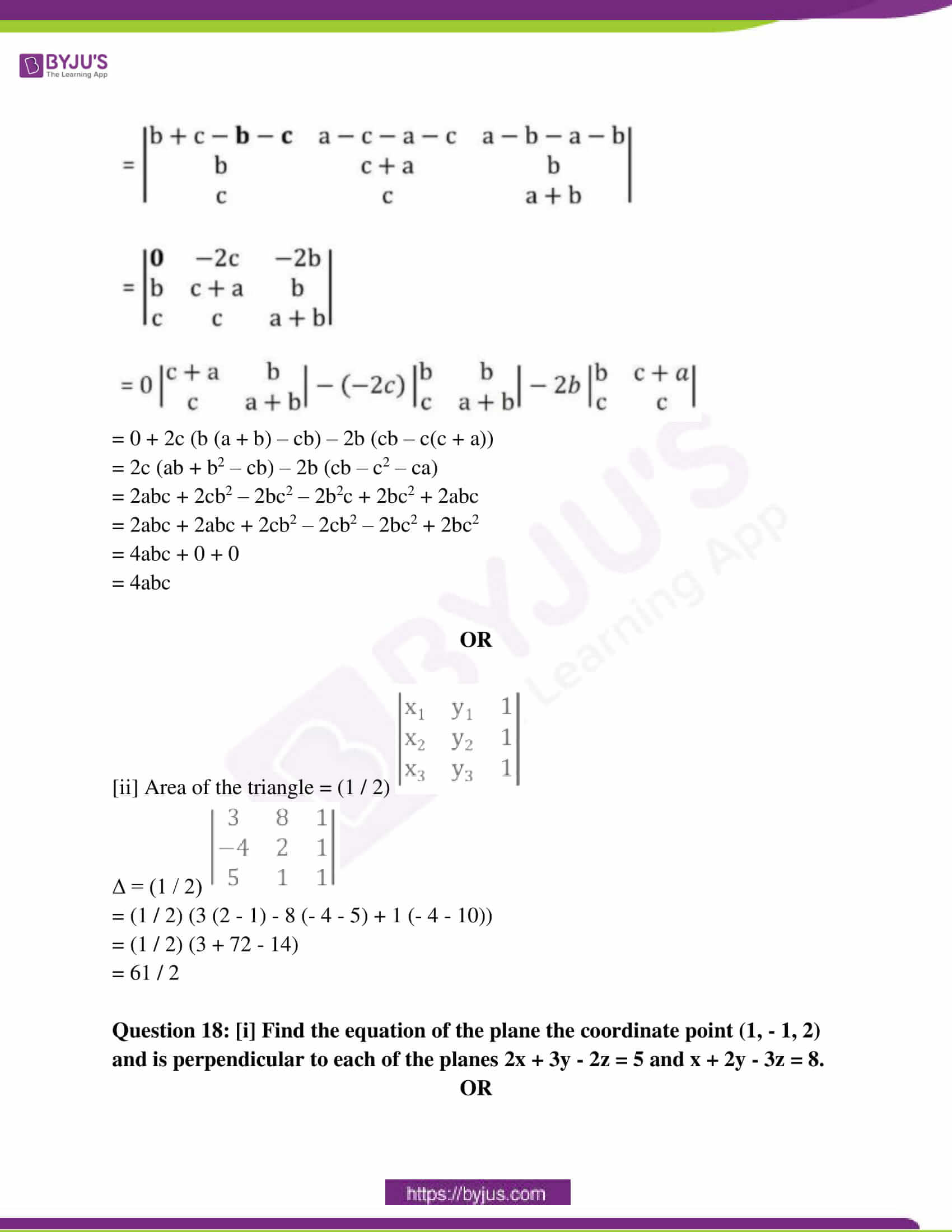 mp board class 12 questions and answers maths 2019 19