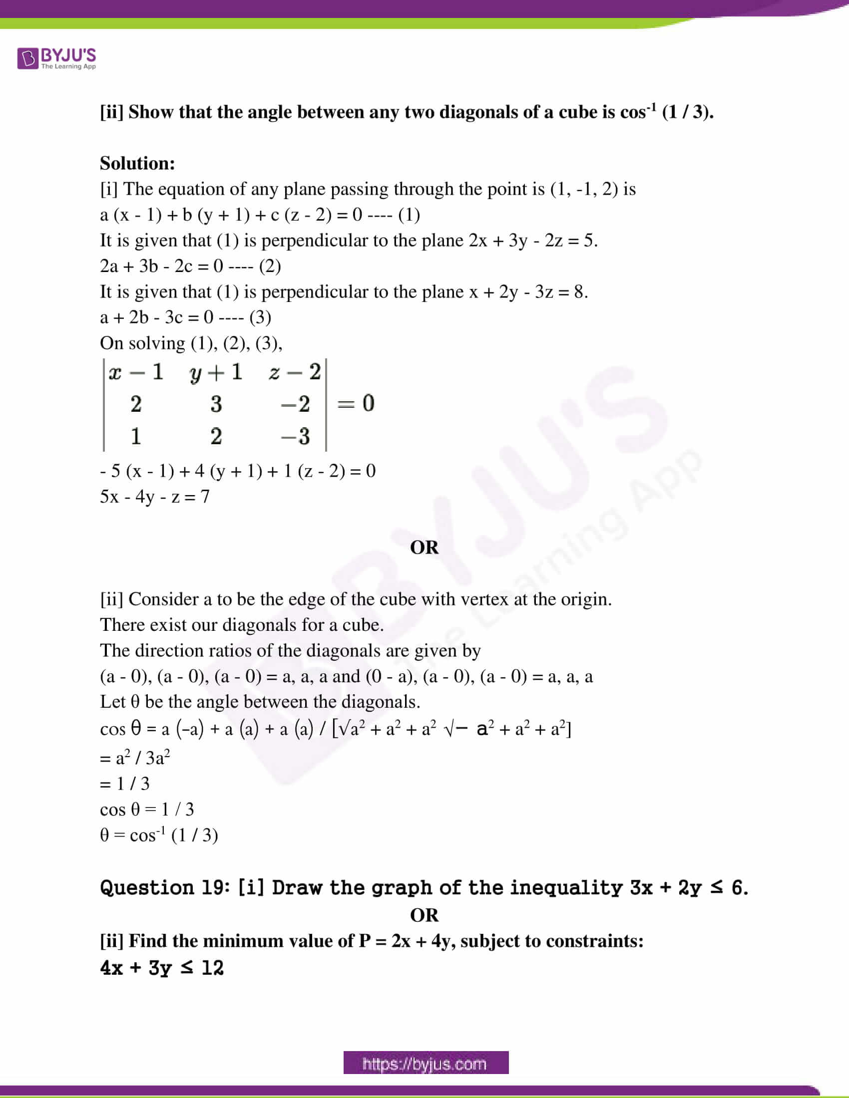 mp board class 12 questions and answers maths 2019 20