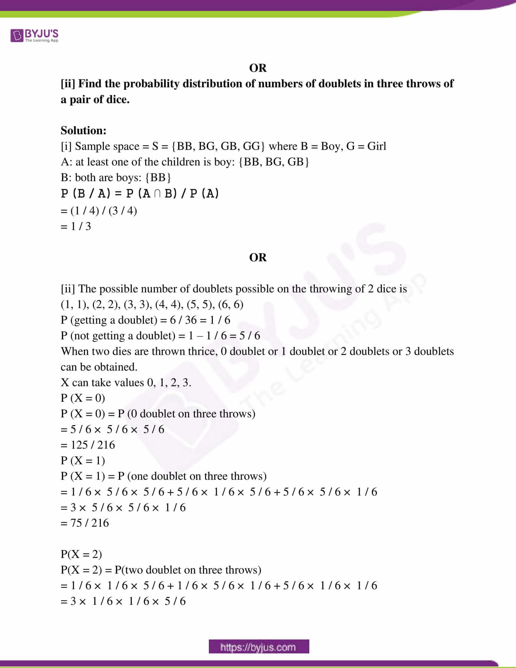 mp board class 12 questions and answers maths 2019 24