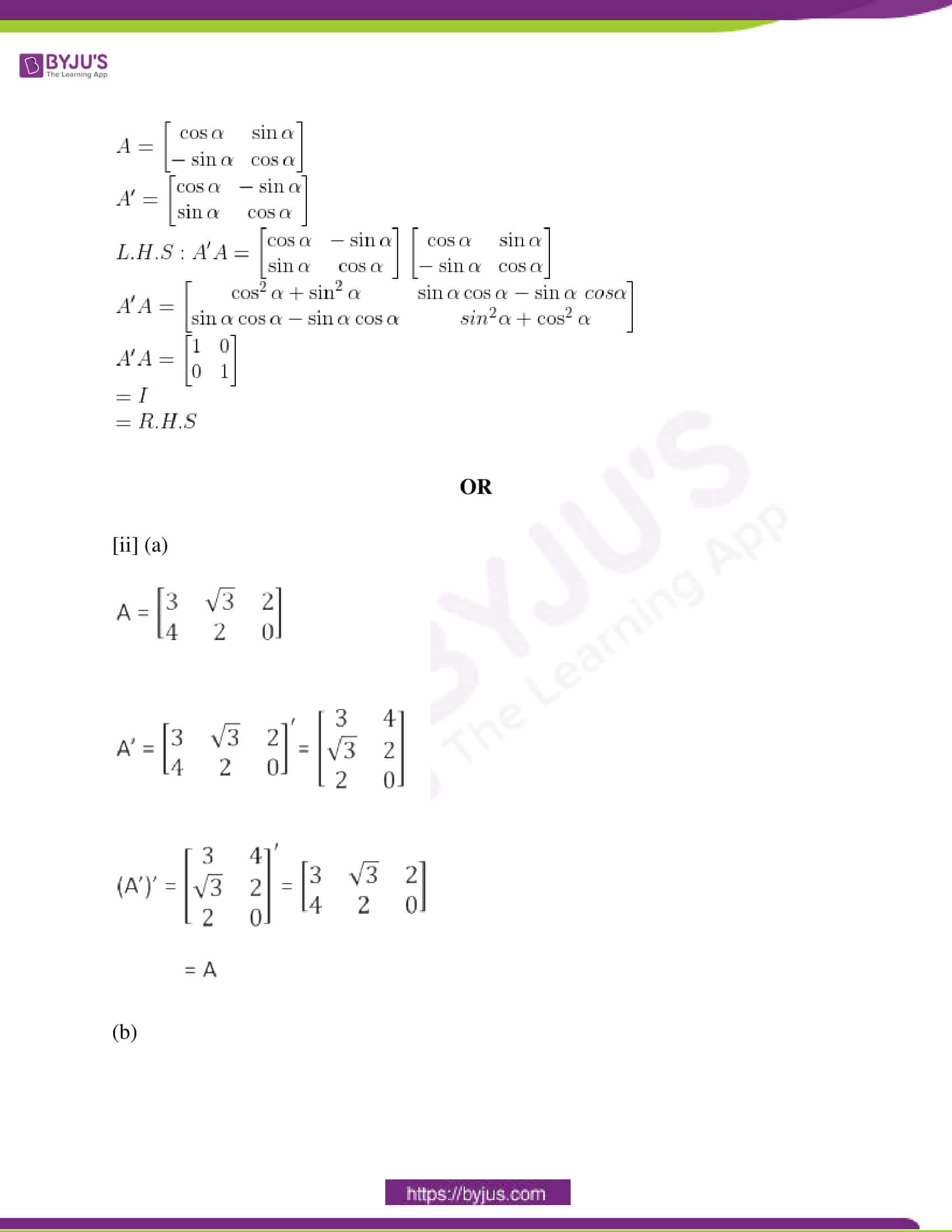 mp board class 12 questions and answers maths 2019 26