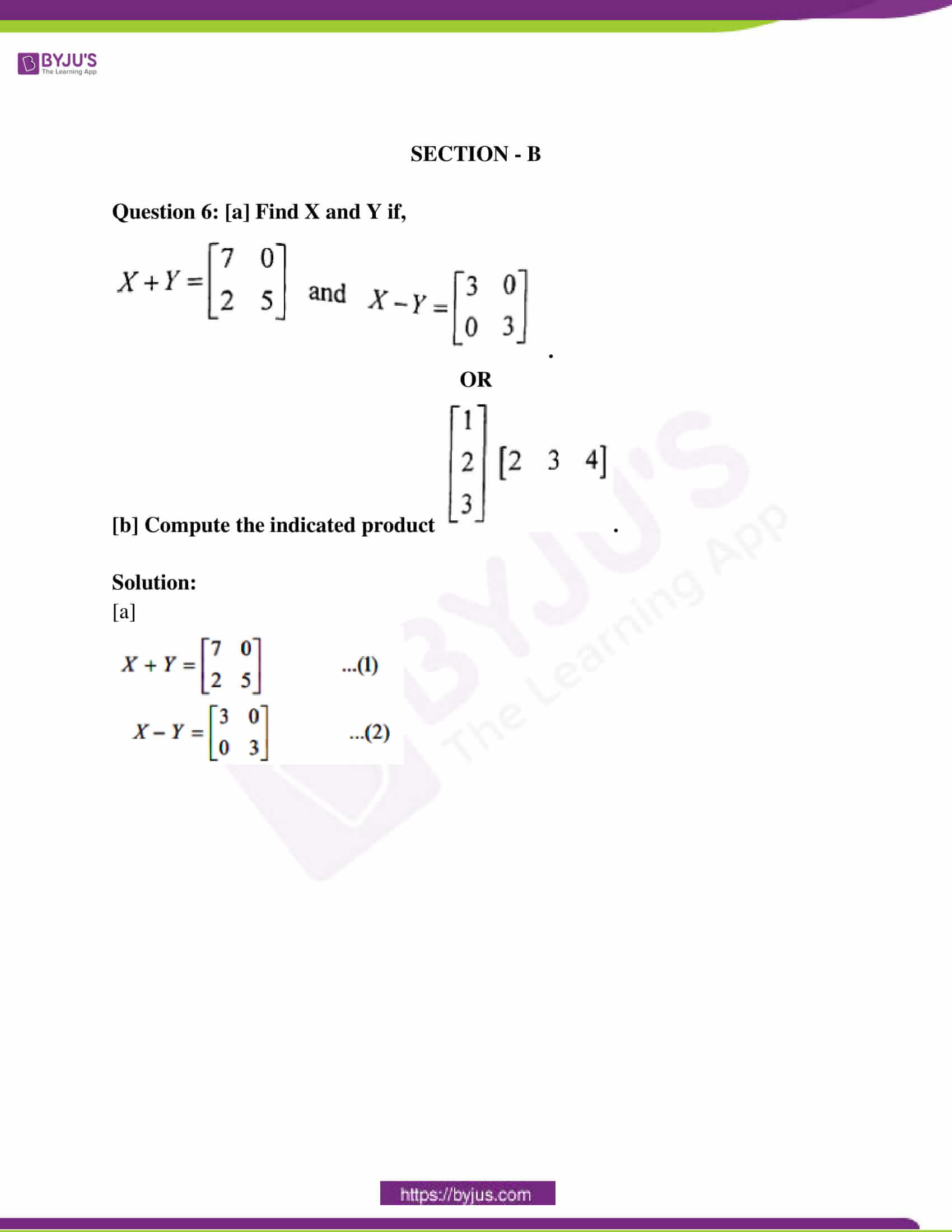 mp board class 12 questions and answers maths 2020 07