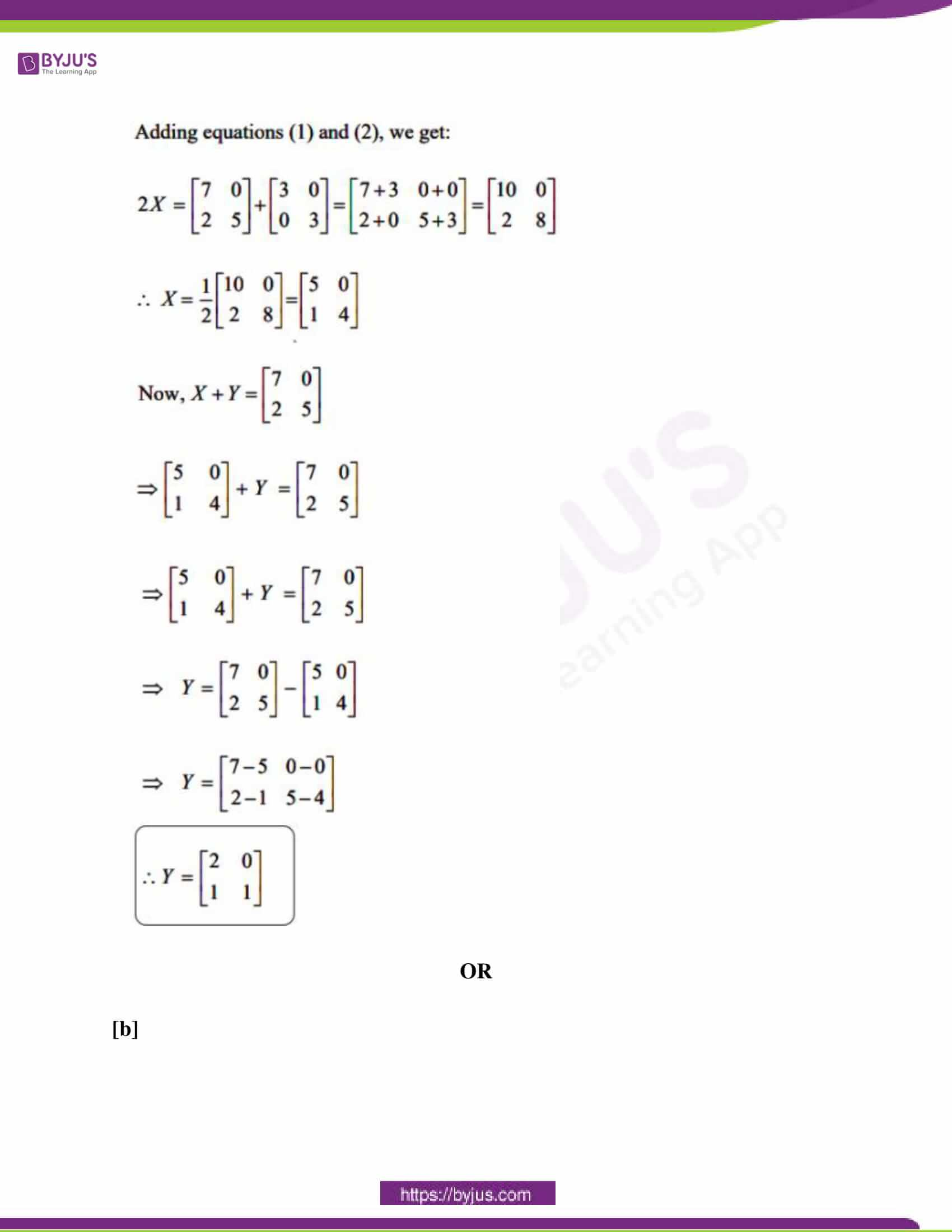 mp board class 12 questions and answers maths 2020 08