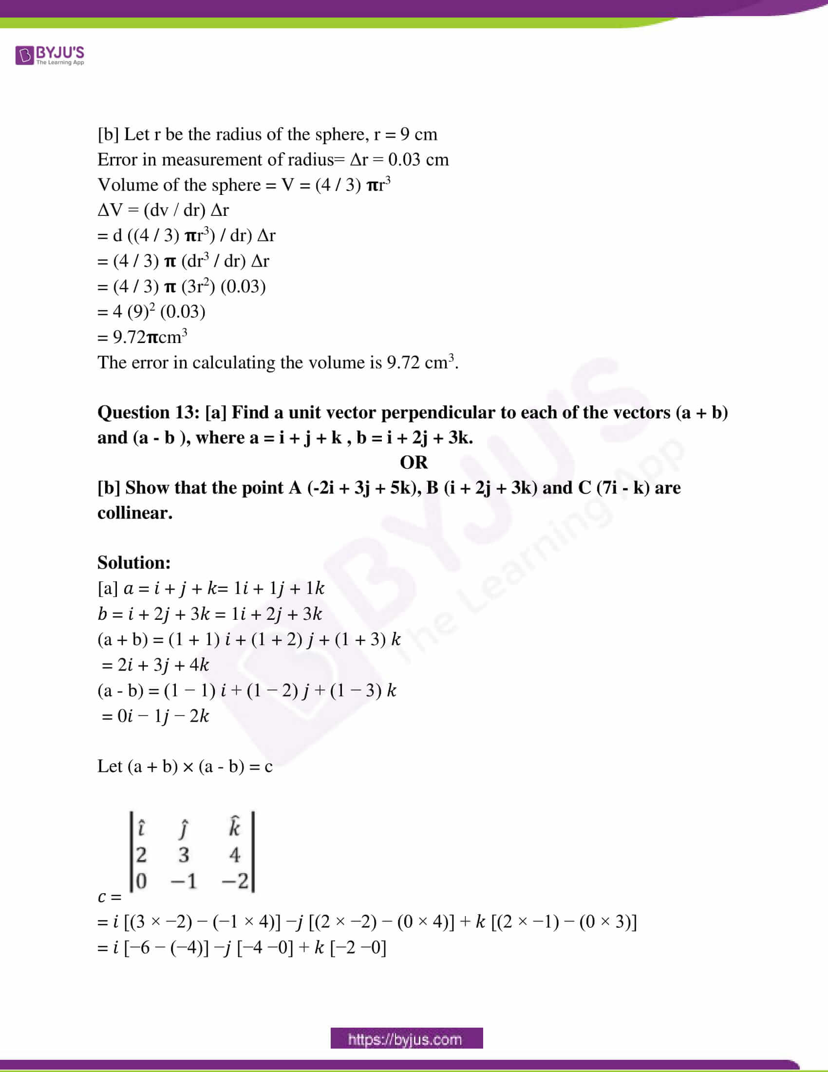 mp board class 12 questions and answers maths 2020 15