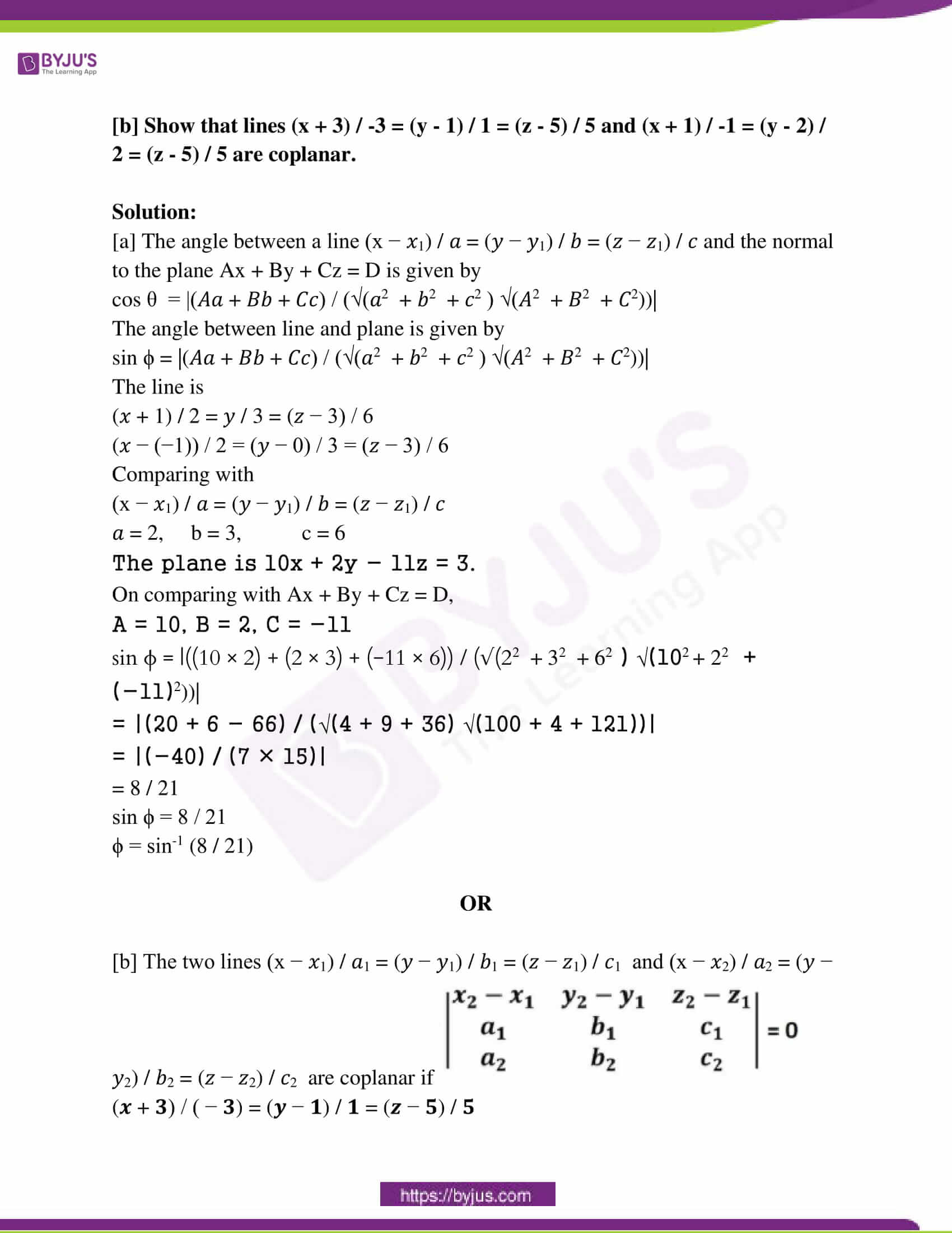 mp board class 12 questions and answers maths 2020 17