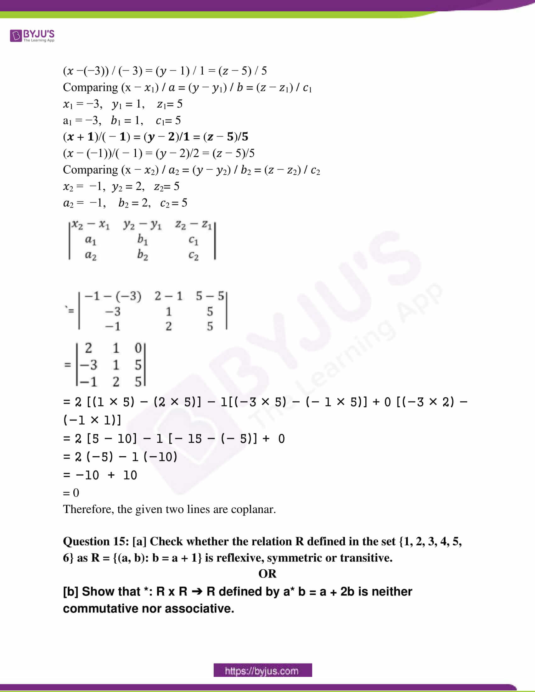 mp board class 12 questions and answers maths 2020 18