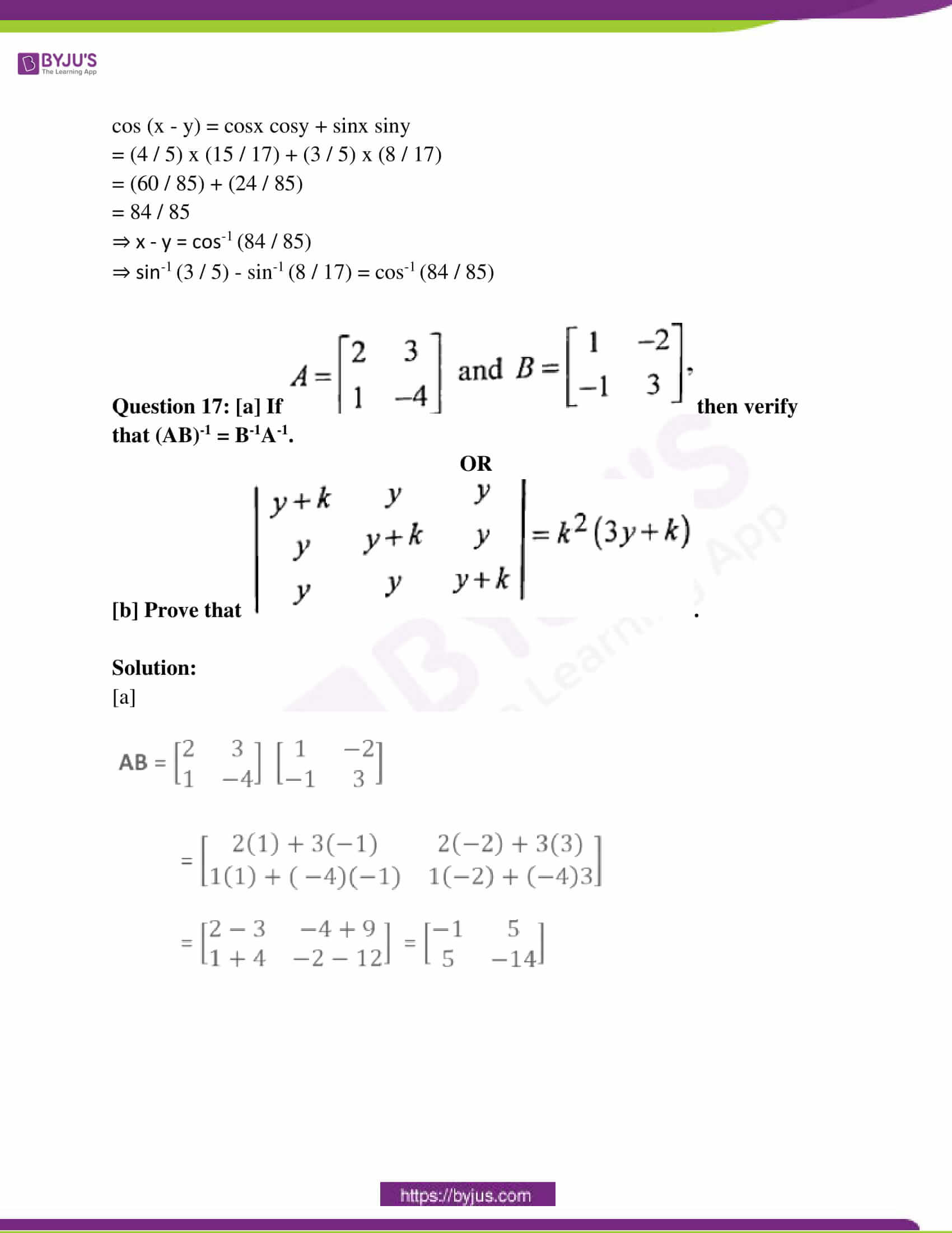 mp board class 12 questions and answers maths 2020 22