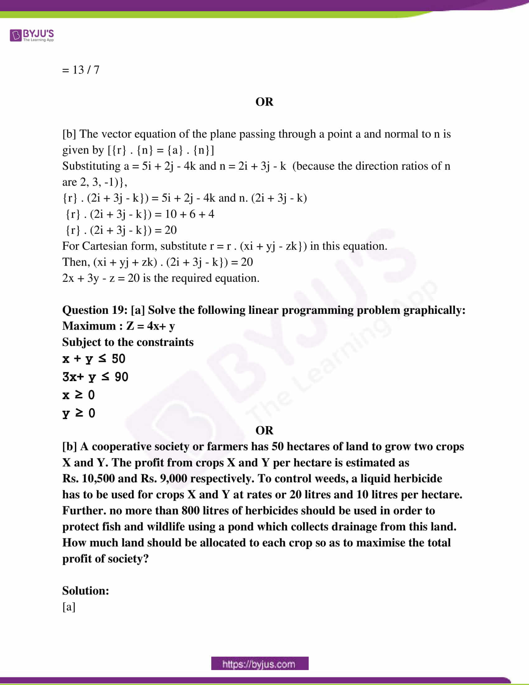 mp board class 12 questions and answers maths 2020 25