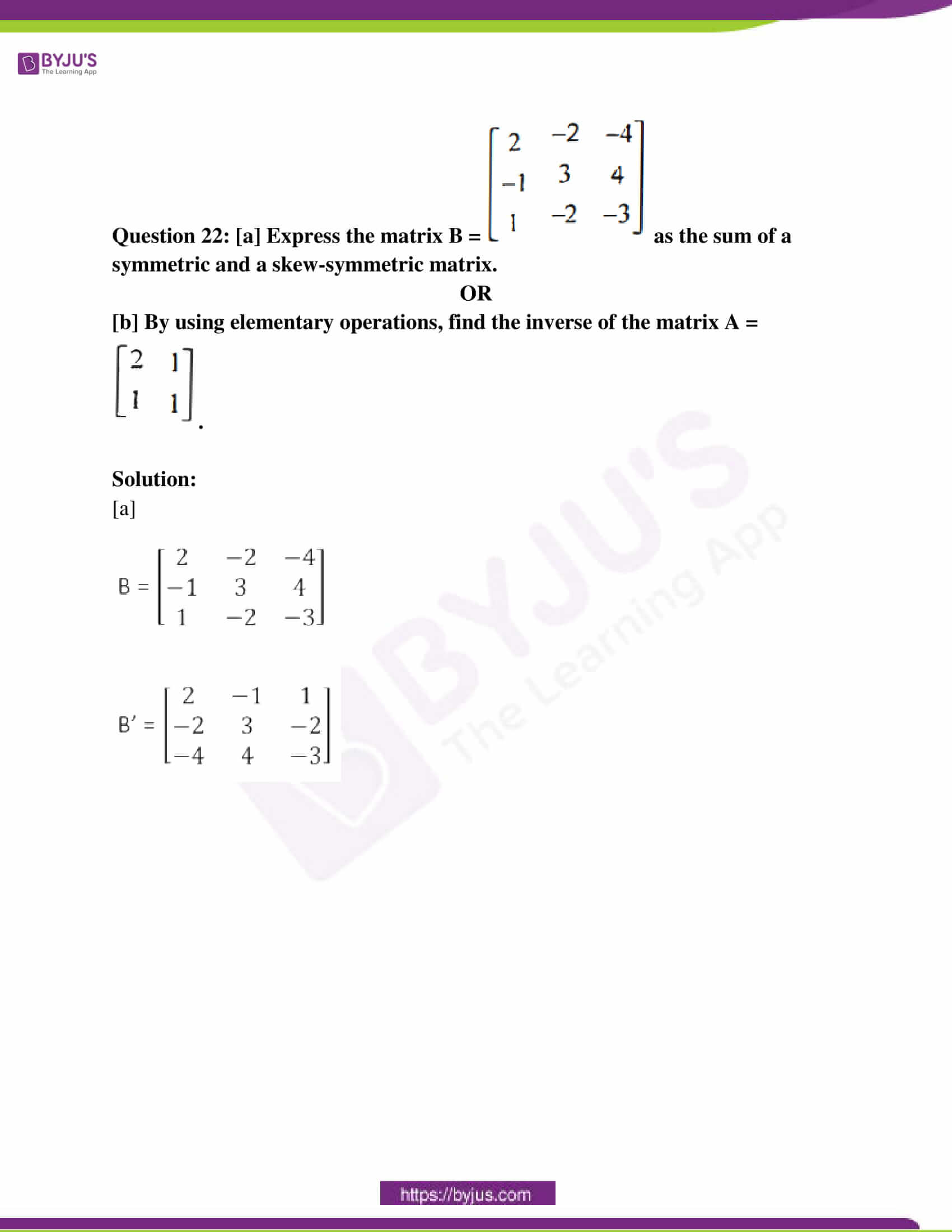 mp board class 12 questions and answers maths 2020 31
