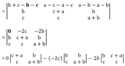 MPBSE Class 12 Maths 2019 QP Solutions Q17i answer