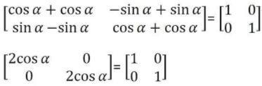 MPBSE Class 12 Maths 2019 QP Solutions Q1[iii] answer
