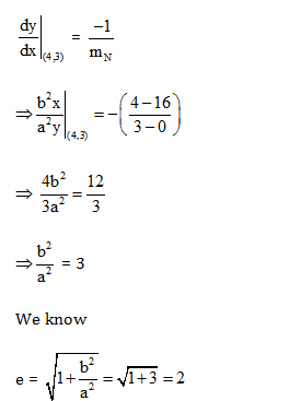 Practice Question Paper with Answers of WBJEE 2019 Maths