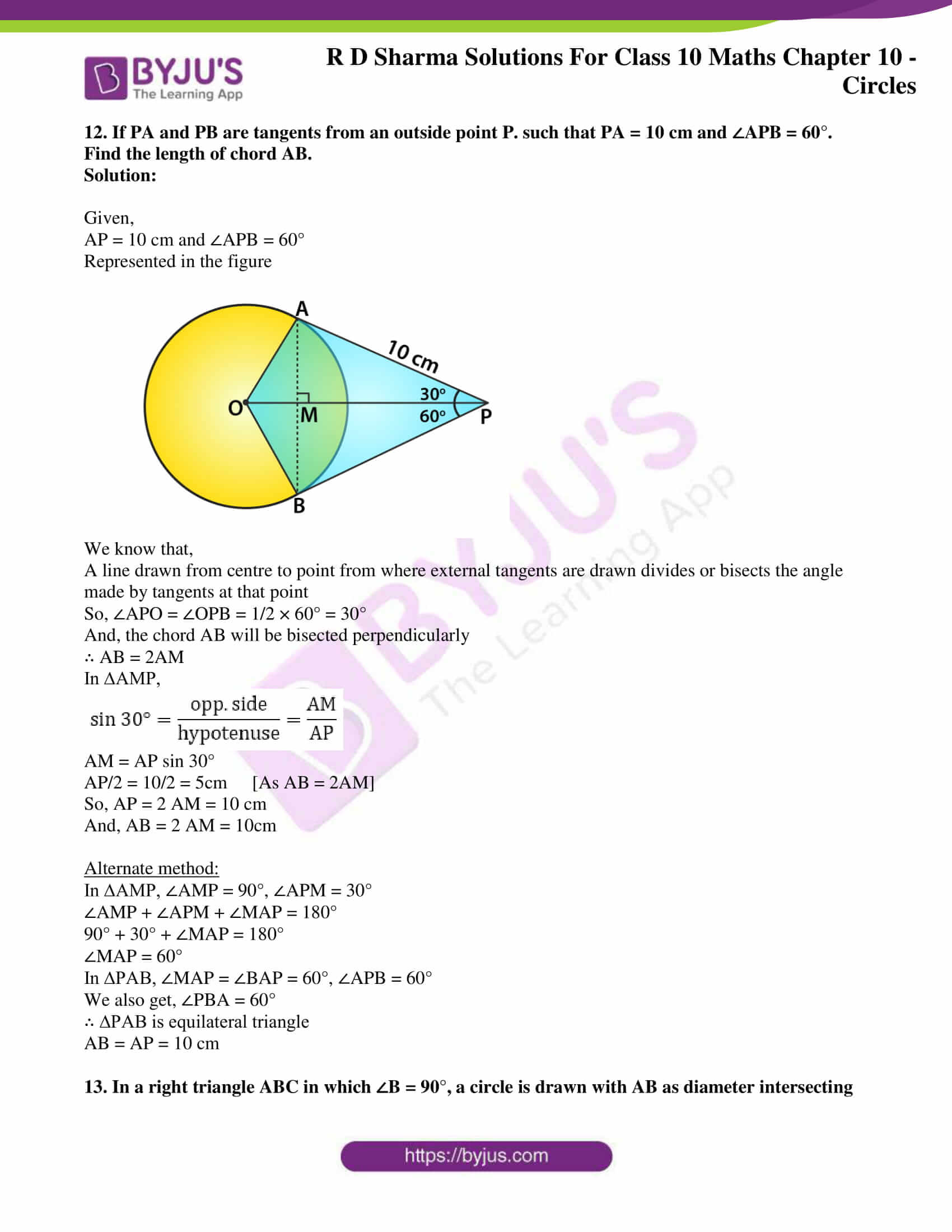 rd sharma class 10 chapter 10 circles solutions exercise 2 08