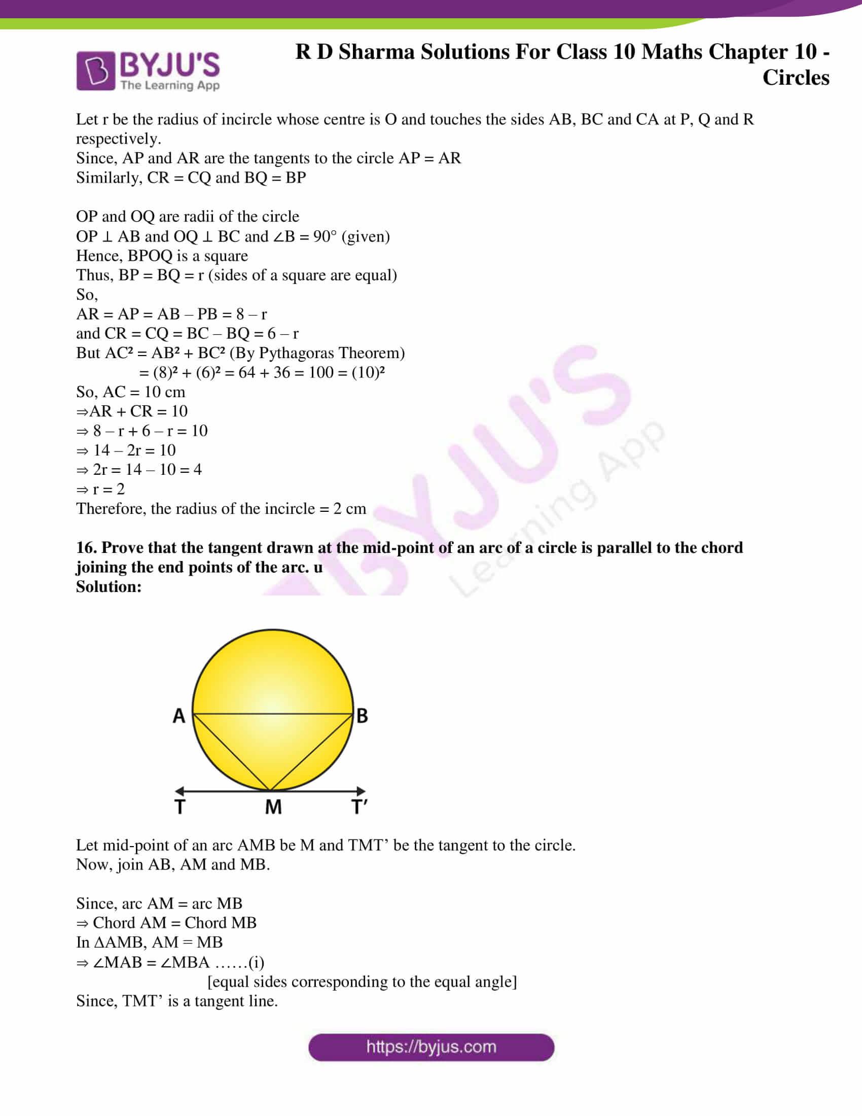 rd sharma class 10 chapter 10 circles solutions exercise 2 11
