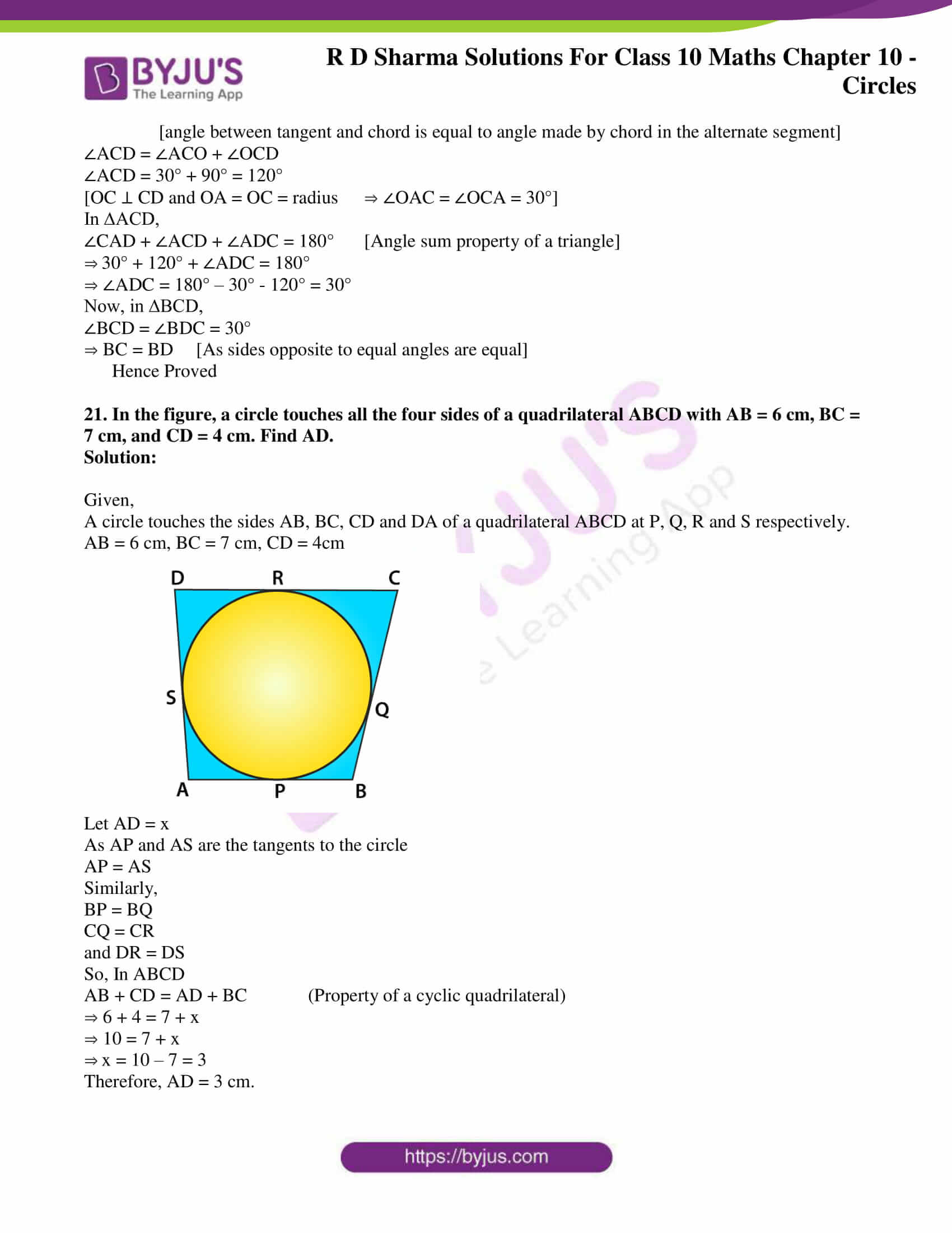 rd sharma class 10 chapter 10 circles solutions exercise 2 15