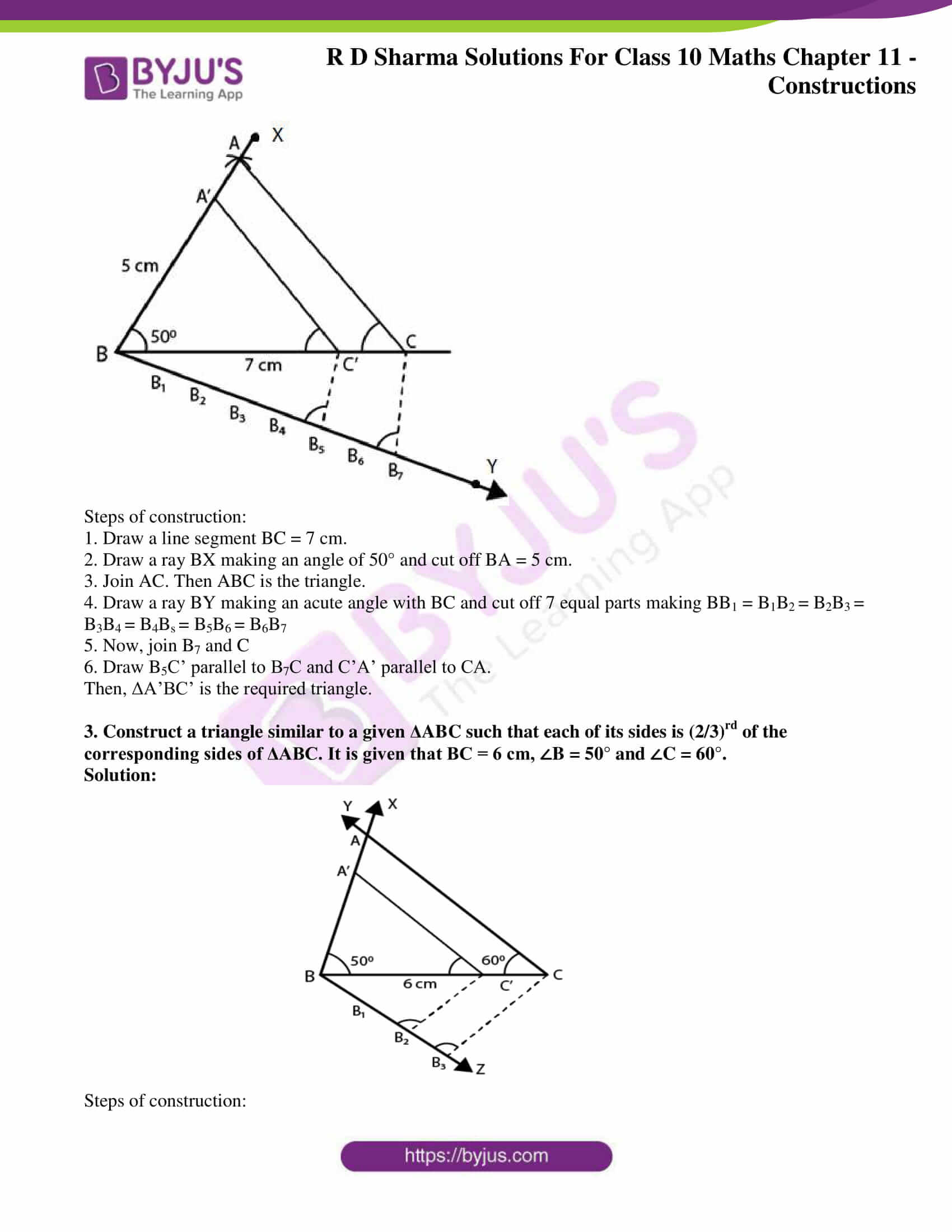 rd sharma class 10 chapter 11 constructions solutions exercise 2 2