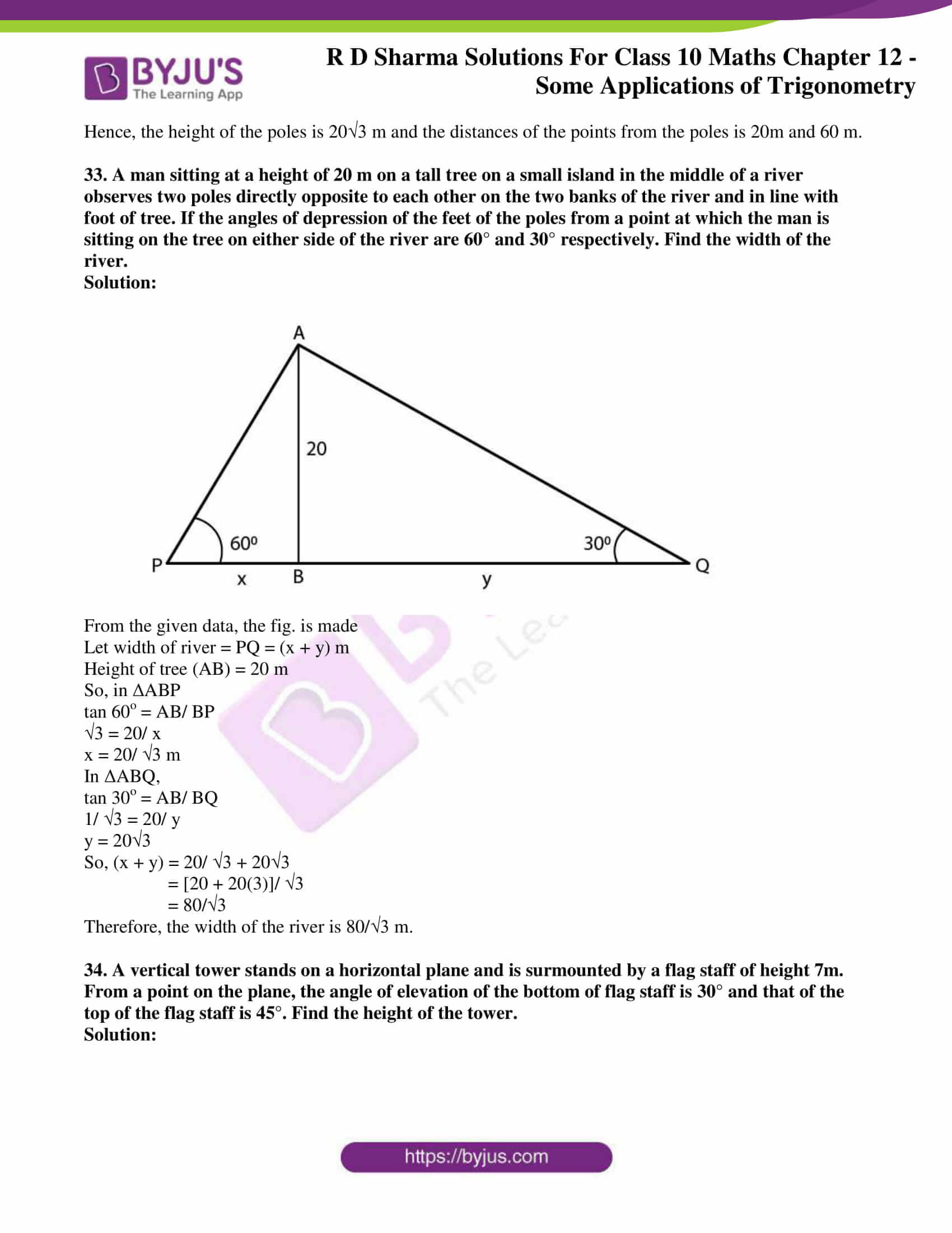 rd sharma class 10 chapter 12 applications trigonometry solutions 32