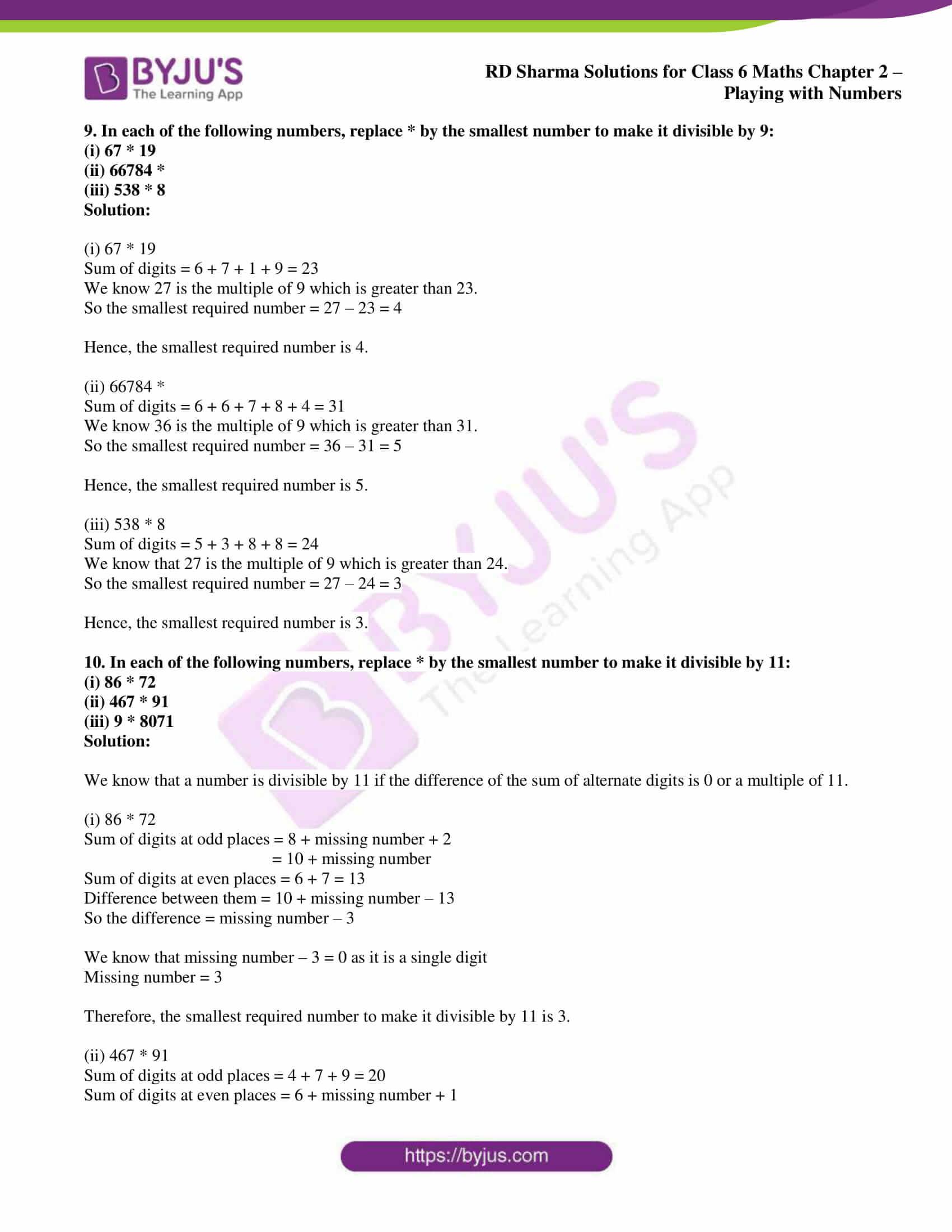 rd sharma class 6 maths solutions chapter 2 ex 5 5
