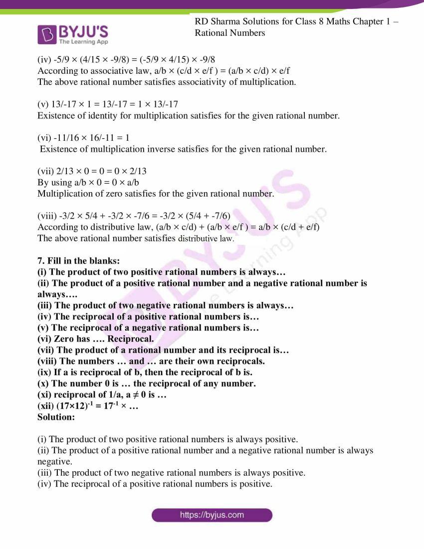 rd sharma class 8 maths chapter 1
