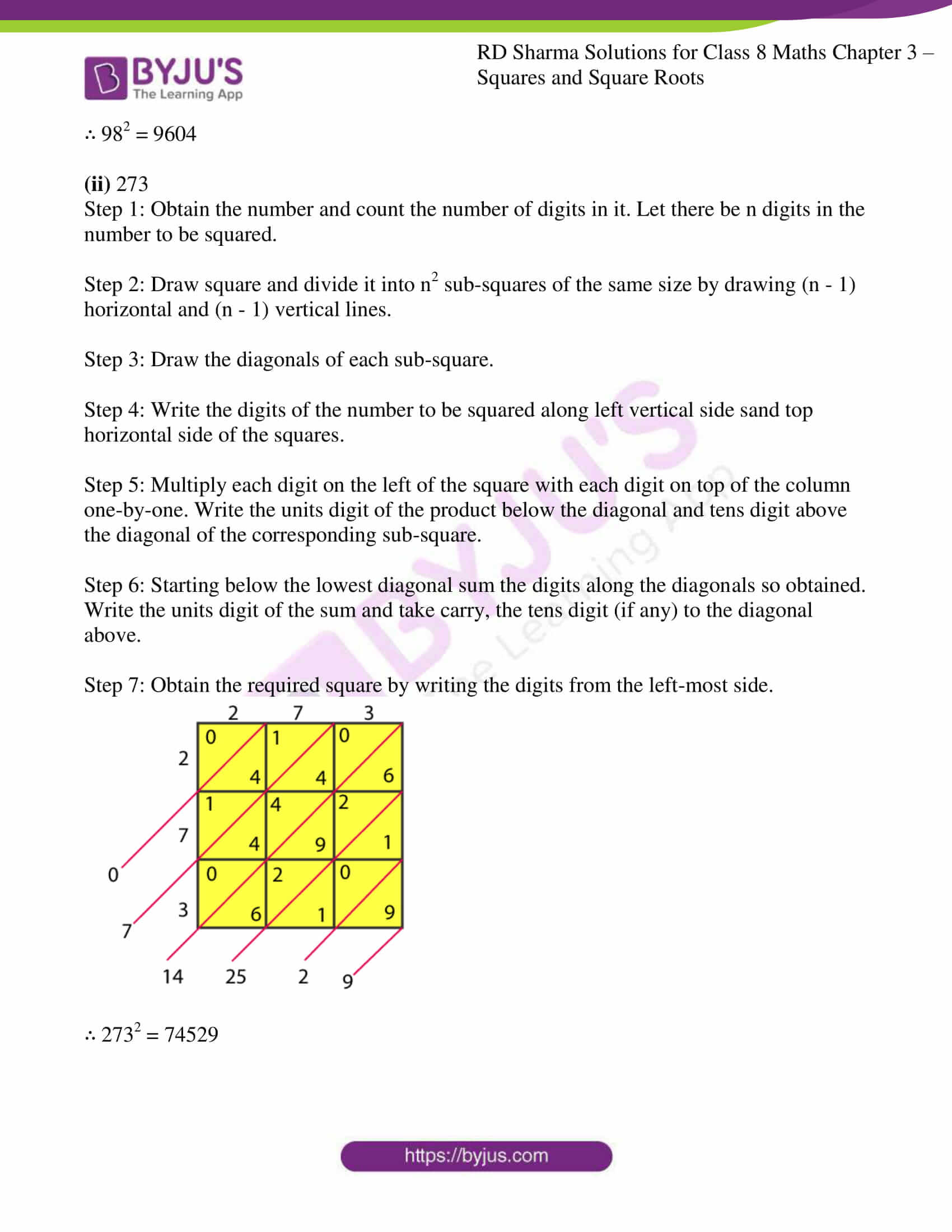 rd sharma class 8 maths chapter 3 exercise 3 04
