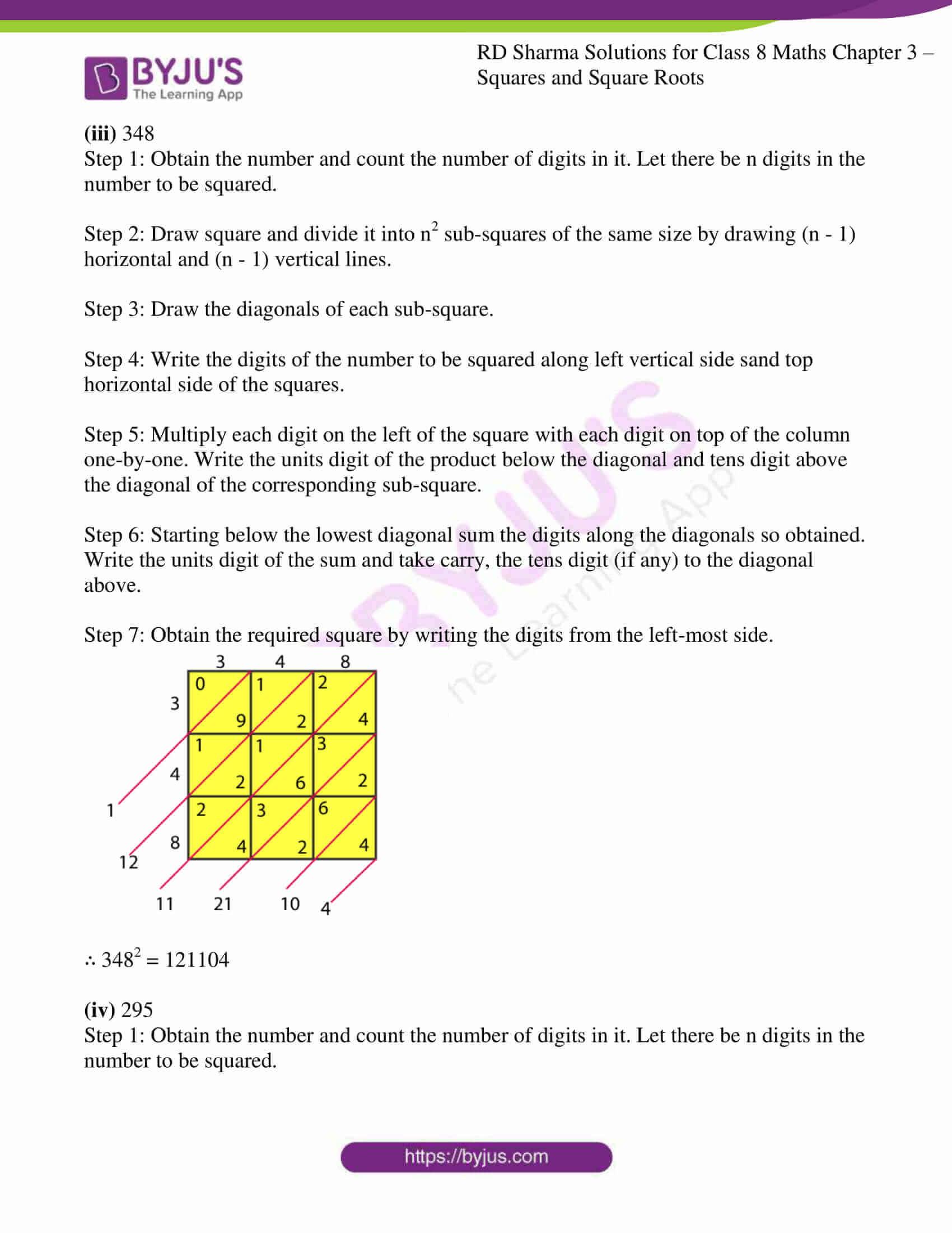 rd sharma class 8 maths chapter 3 exercise 3 05