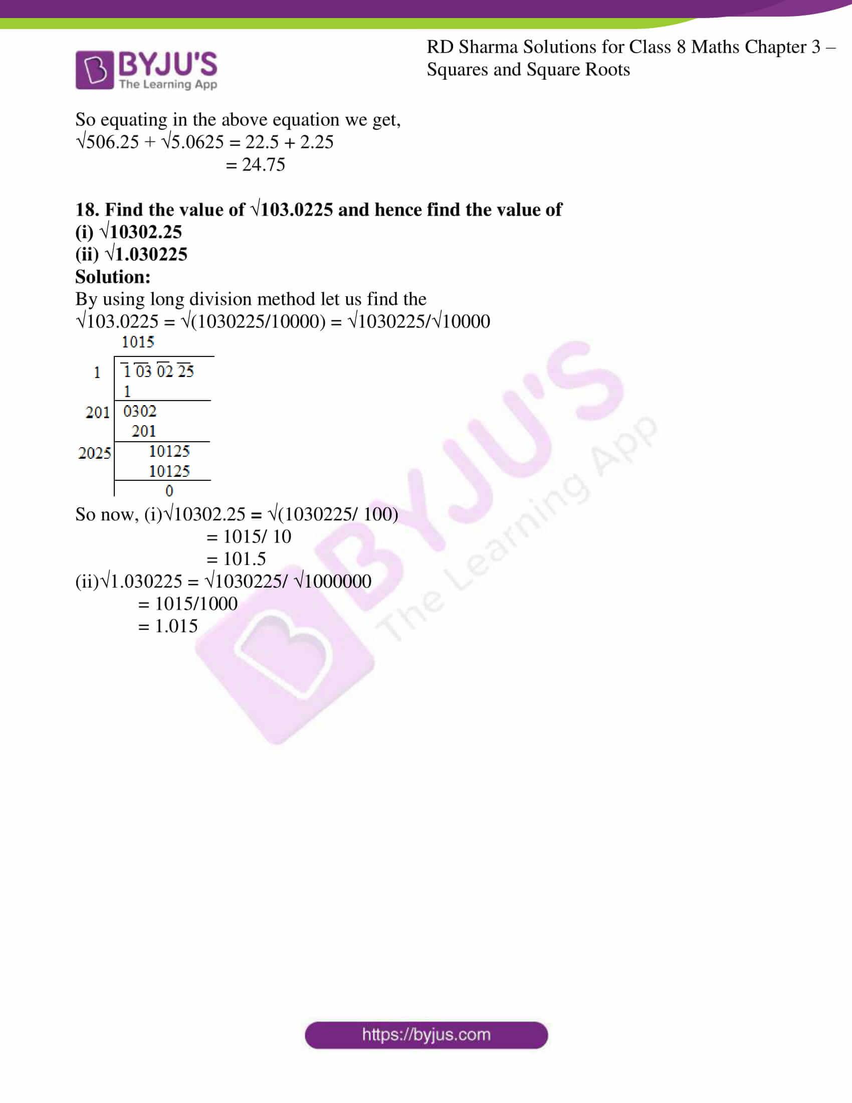 rd sharma class 8 maths chapter 3 exercise 7 9