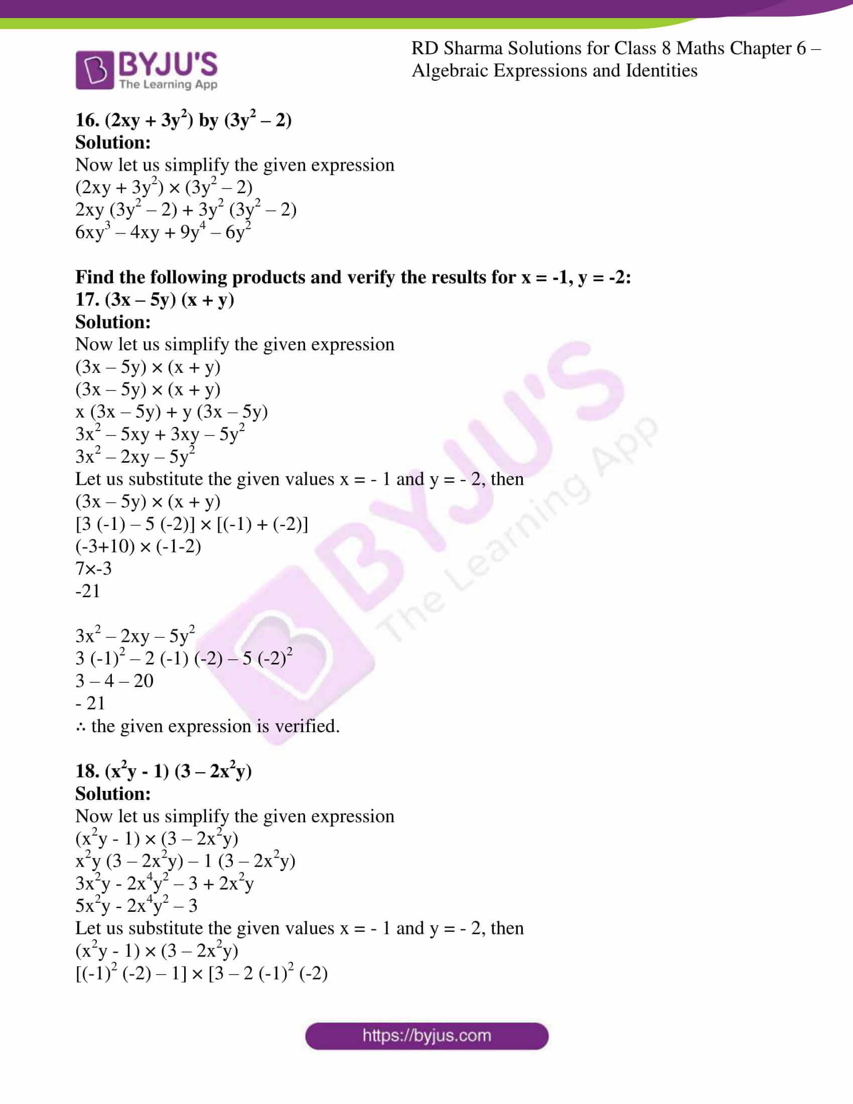 rd sharma class 8 maths chapter 6 exercise 5 4