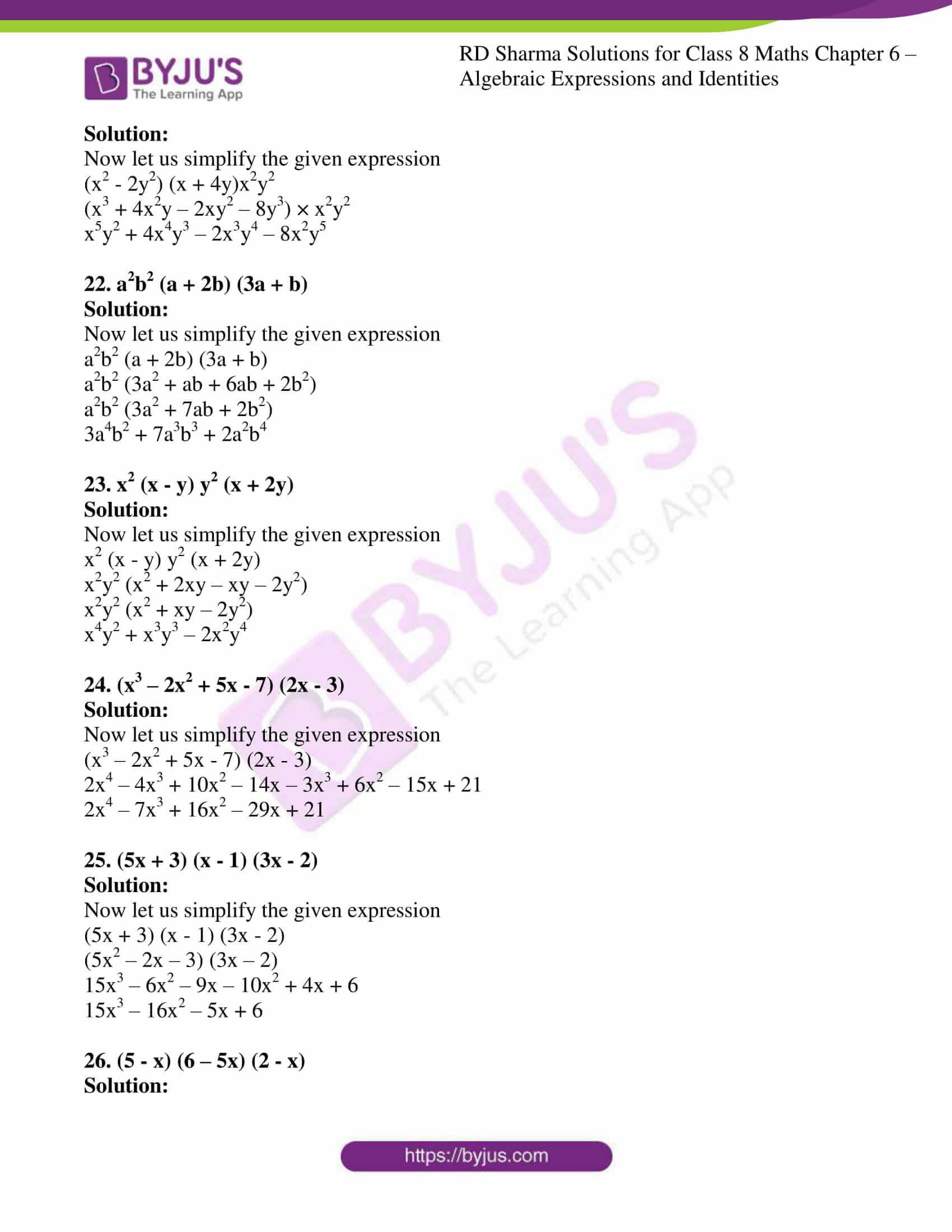 rd sharma class 8 maths chapter 6 exercise 5 6