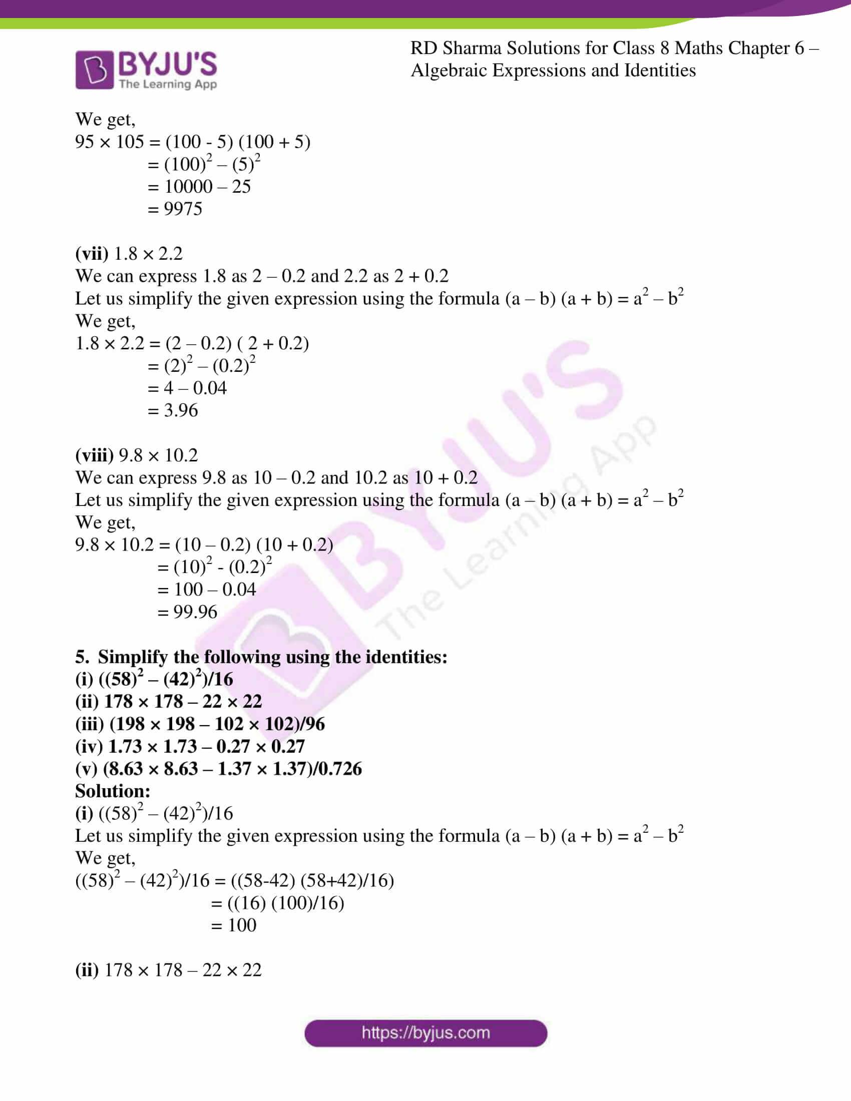 rd sharma class 8 maths chapter 6 exercise 6 07