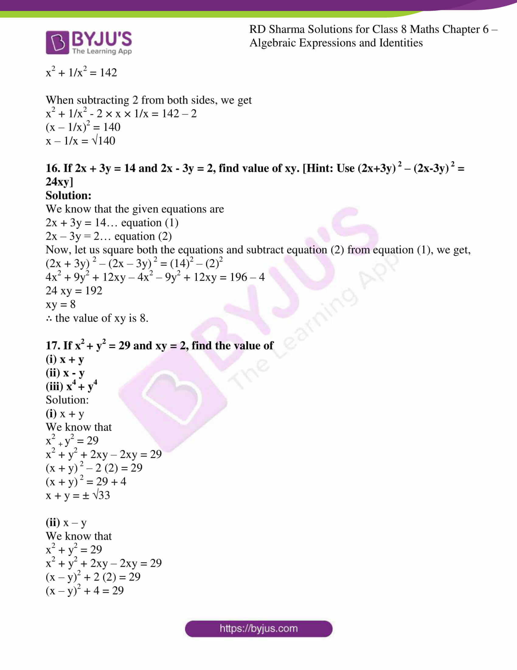 rd sharma class 8 maths chapter 6 exercise 6 13